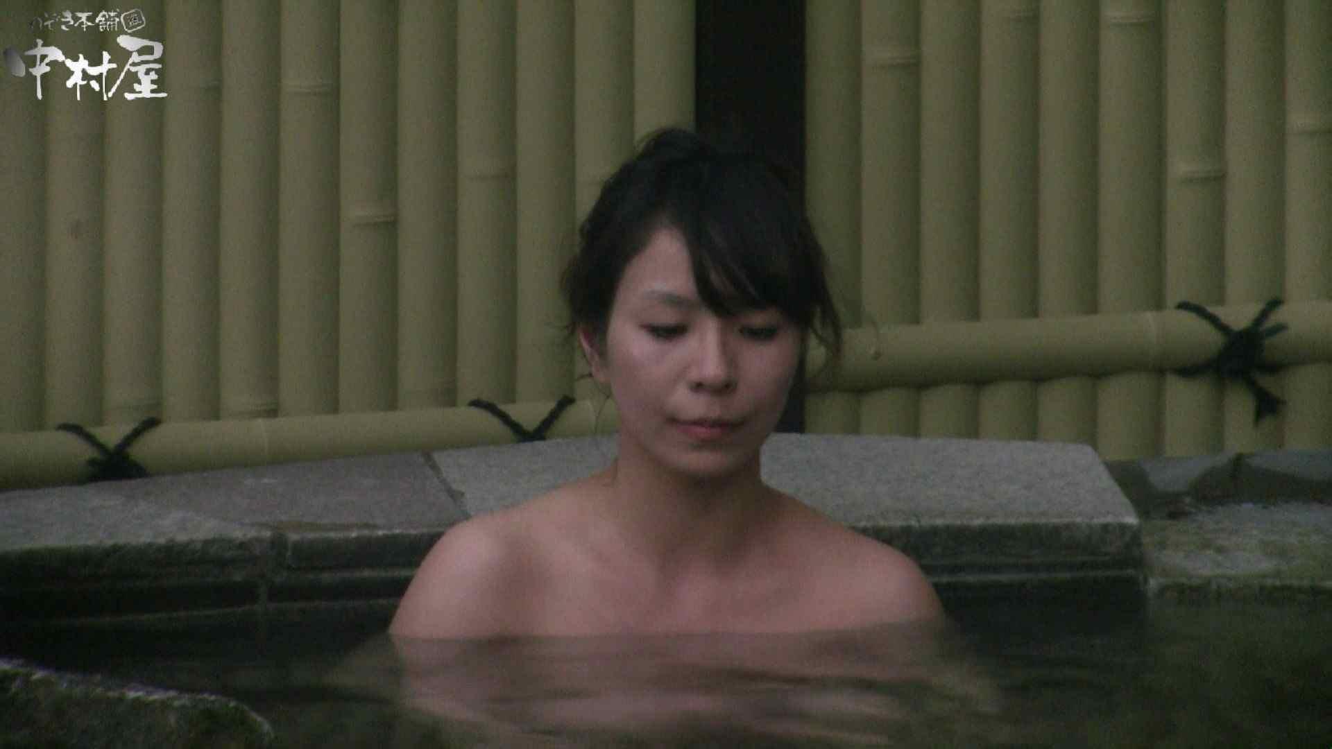 Aquaな露天風呂Vol.930 露天   盗撮  72pic 17