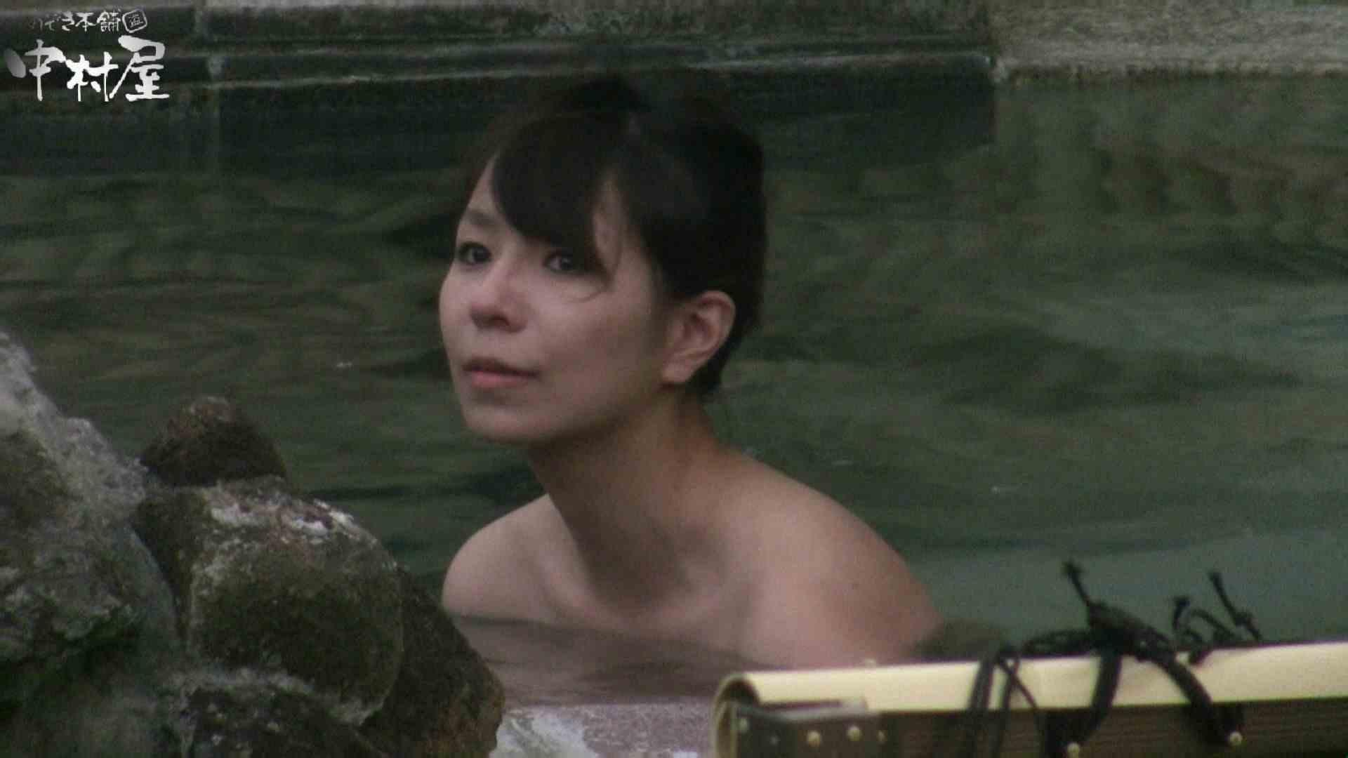 Aquaな露天風呂Vol.930 露天   盗撮  72pic 38