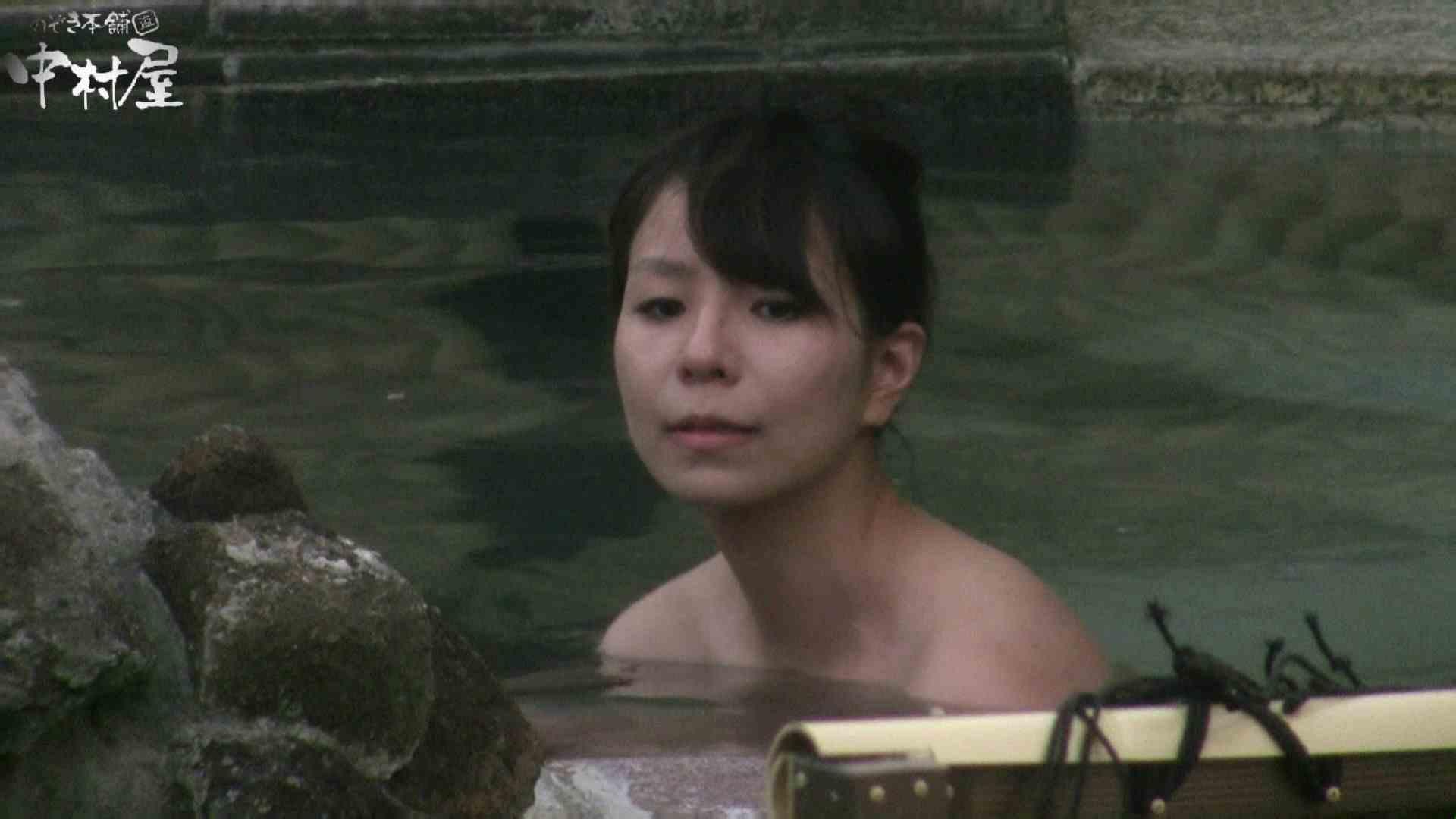 Aquaな露天風呂Vol.930 露天   盗撮  72pic 39