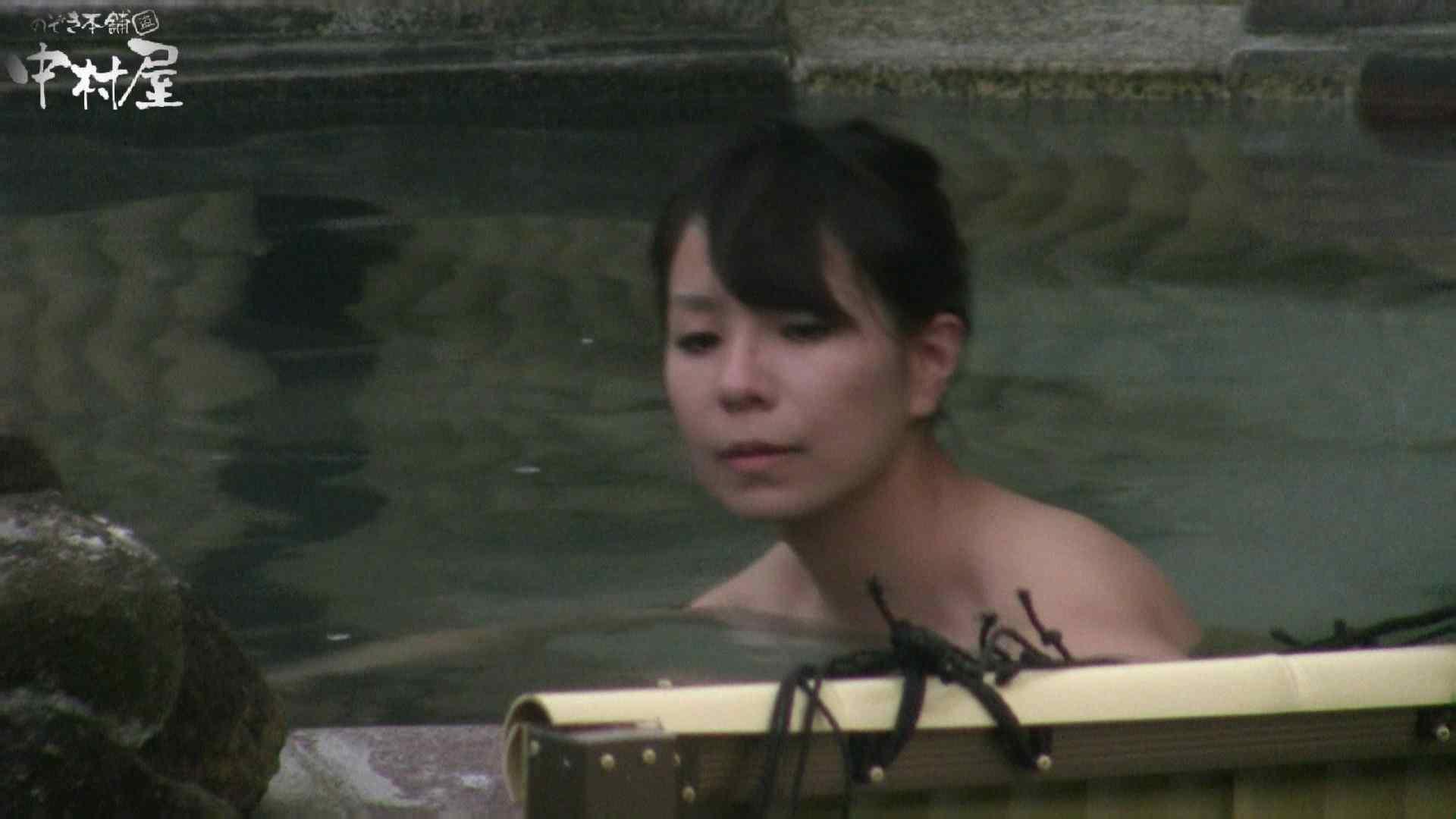 Aquaな露天風呂Vol.930 露天   盗撮  72pic 43