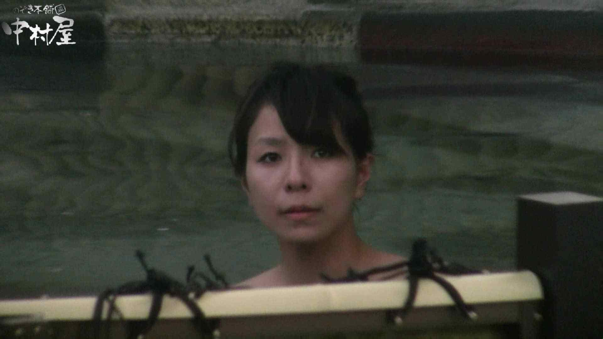 Aquaな露天風呂Vol.930 露天   盗撮  72pic 49