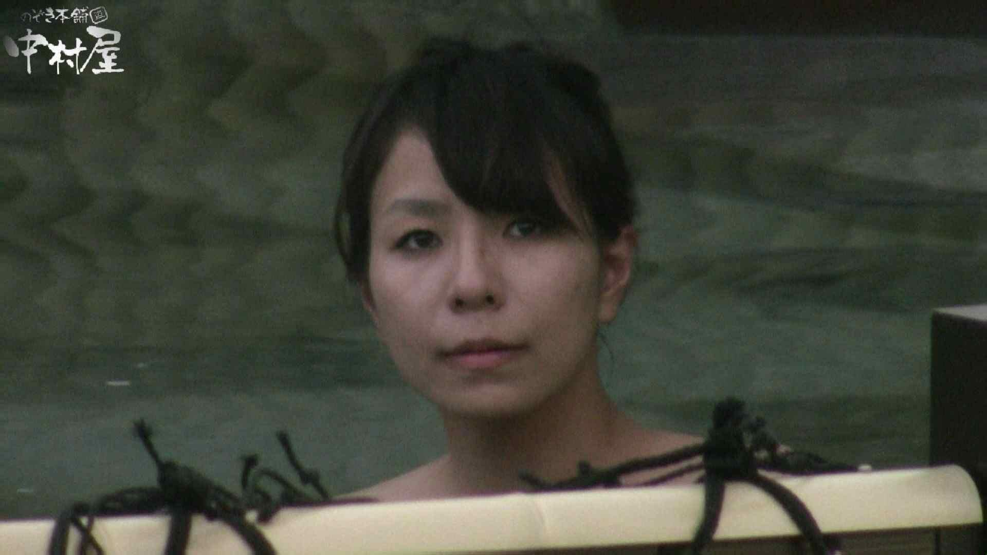 Aquaな露天風呂Vol.930 露天   盗撮  72pic 52