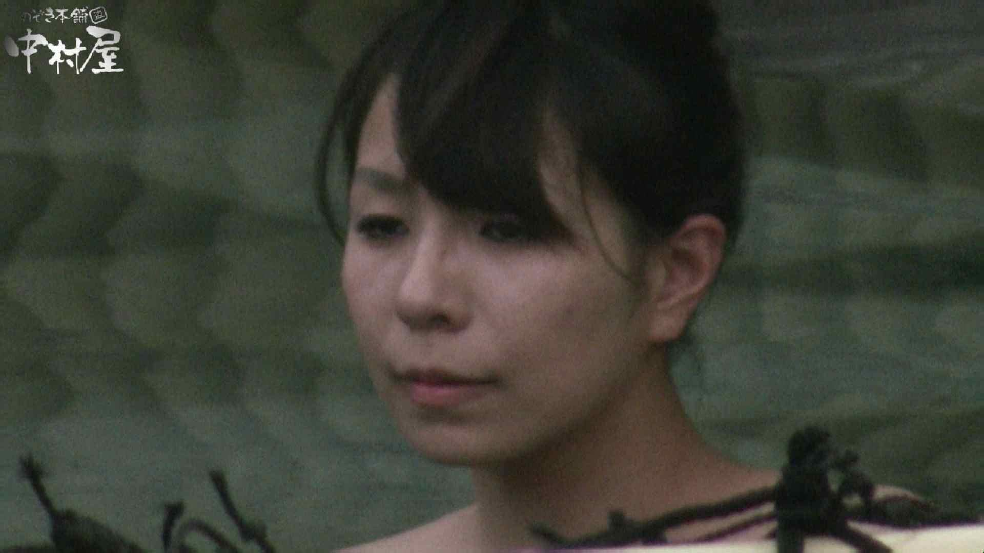 Aquaな露天風呂Vol.930 露天   盗撮  72pic 60