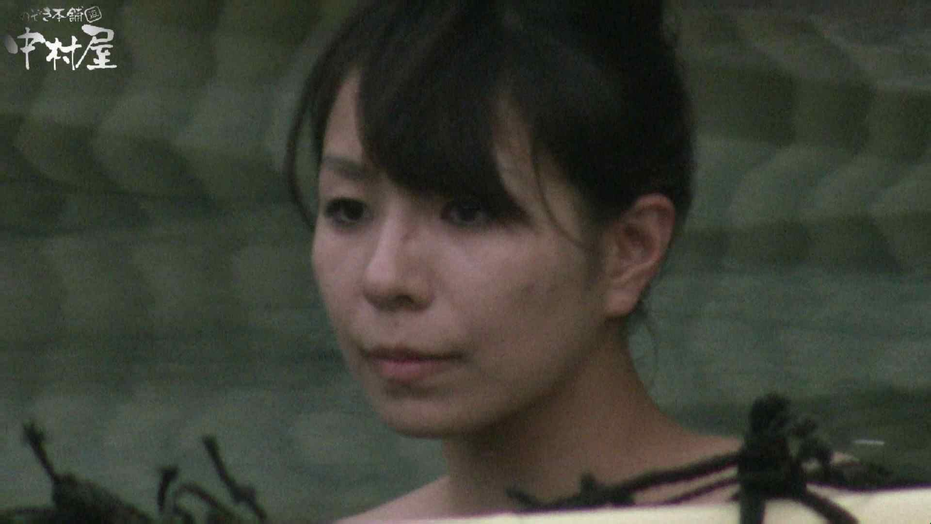 Aquaな露天風呂Vol.930 露天   盗撮  72pic 61