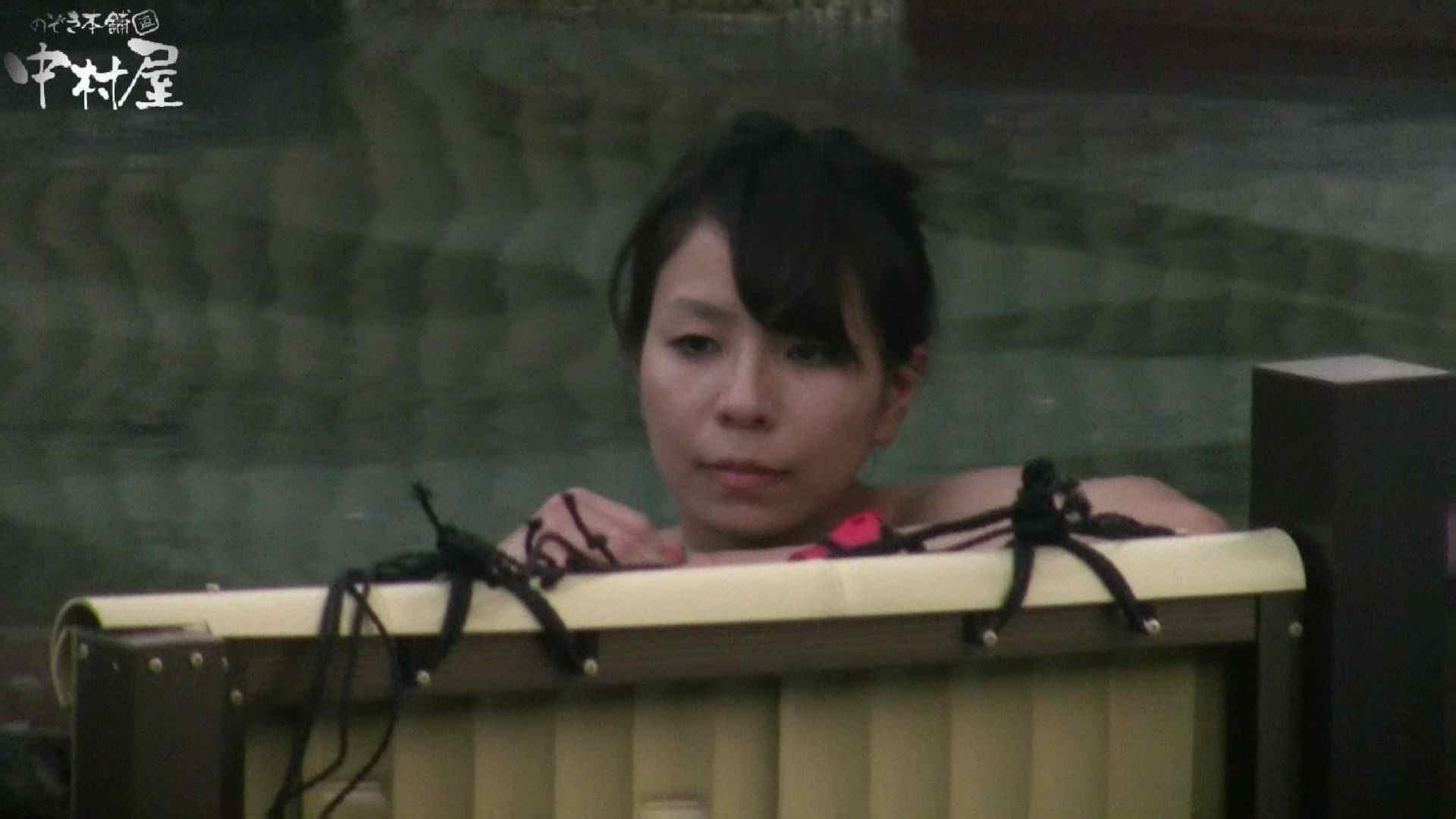 Aquaな露天風呂Vol.930 露天   盗撮  72pic 70
