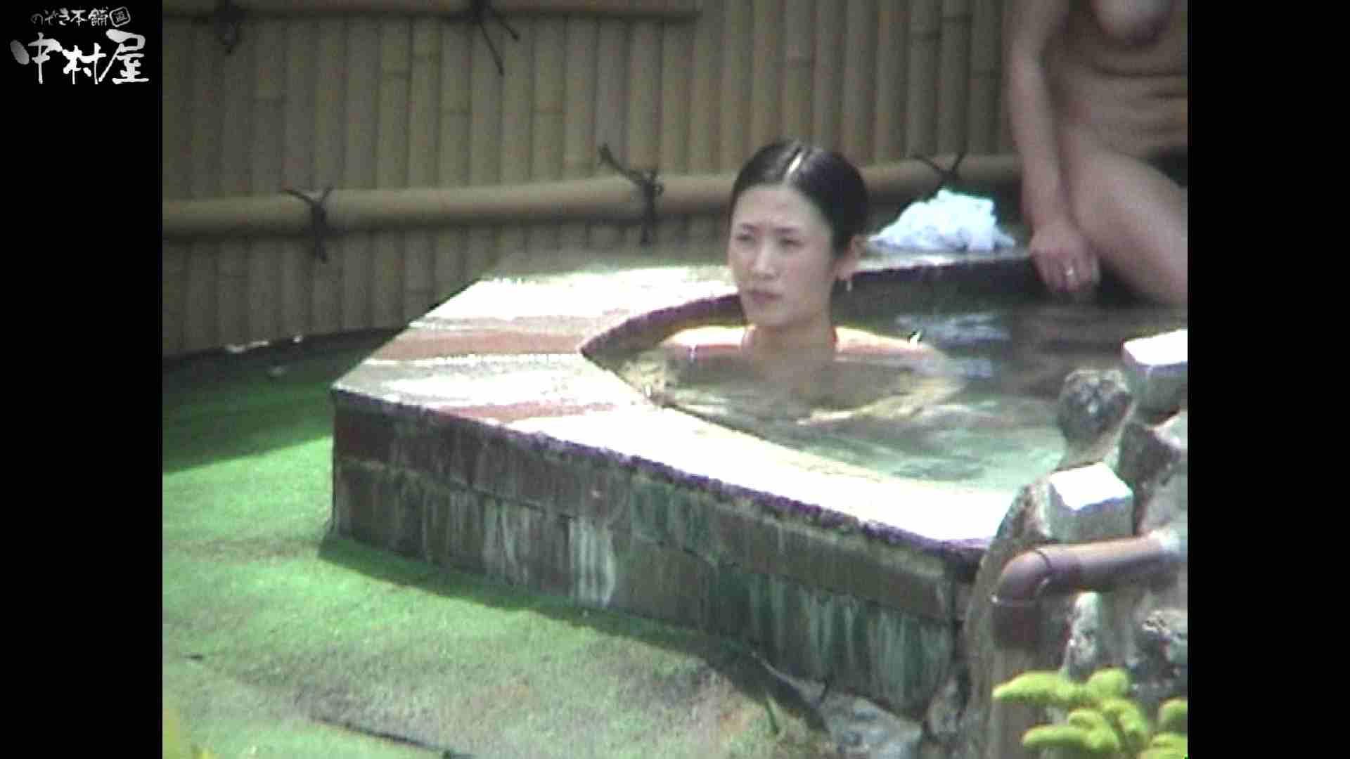 Aquaな露天風呂Vol.934 露天 | 盗撮  49pic 2
