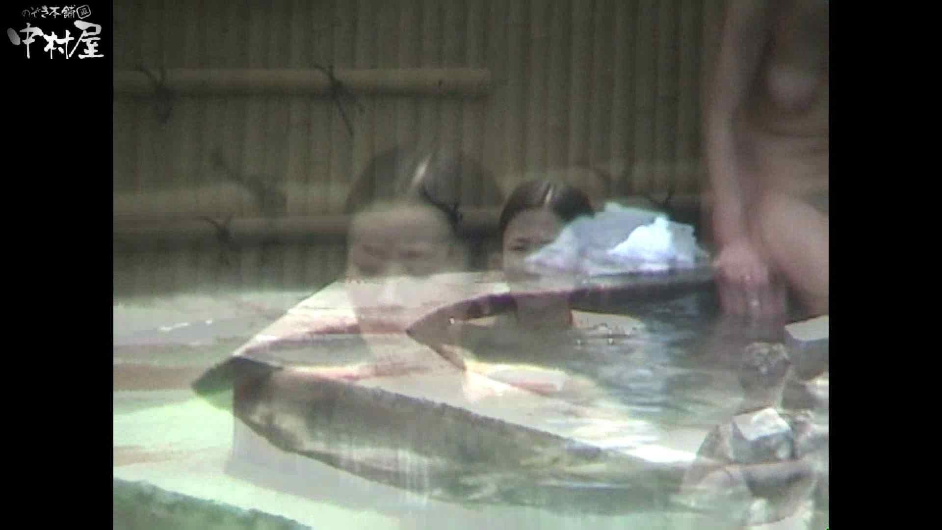 Aquaな露天風呂Vol.934 露天 | 盗撮  49pic 3