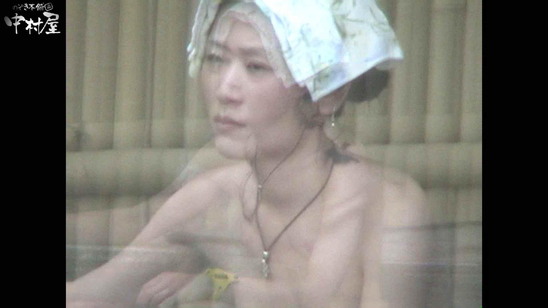 Aquaな露天風呂Vol.934 露天 | 盗撮  49pic 5