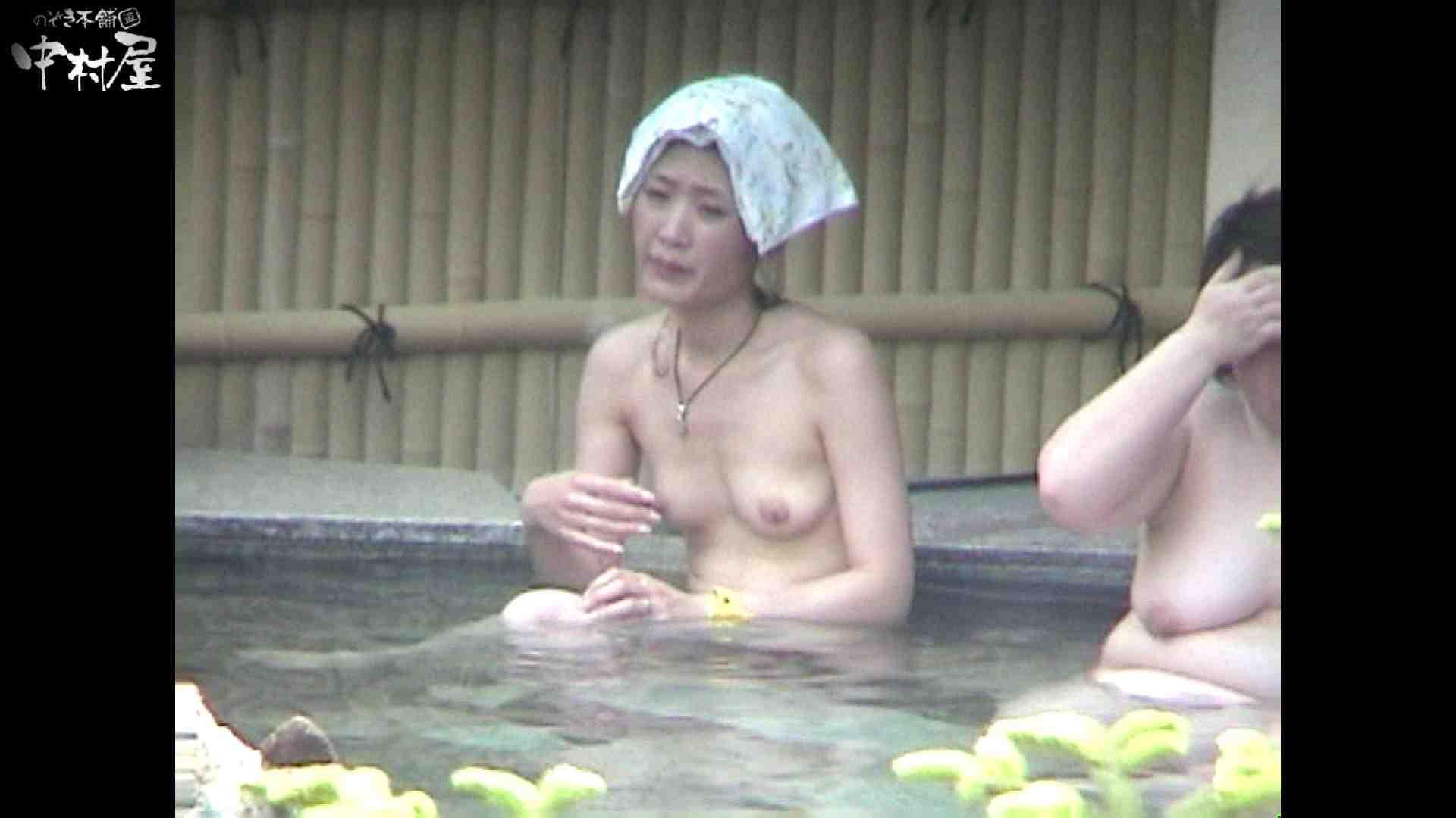 Aquaな露天風呂Vol.934 露天 | 盗撮  49pic 13