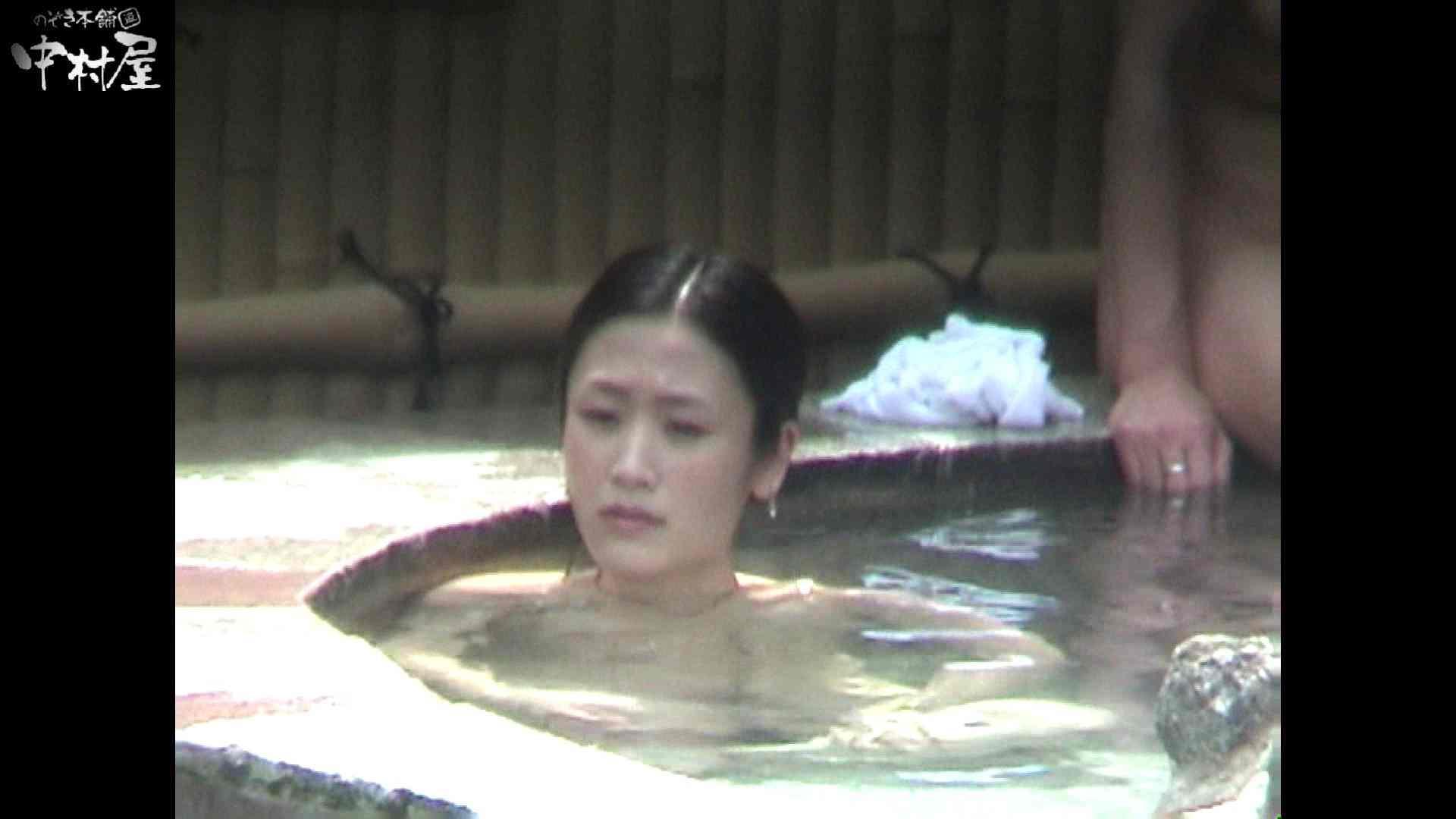 Aquaな露天風呂Vol.934 露天 | 盗撮  49pic 15