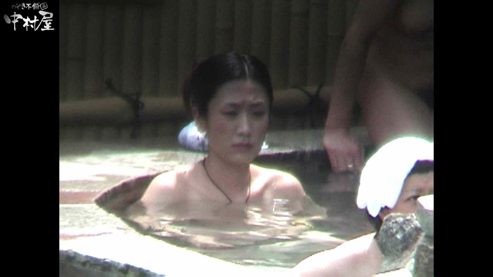 Aquaな露天風呂Vol.934 露天 | 盗撮  49pic 21