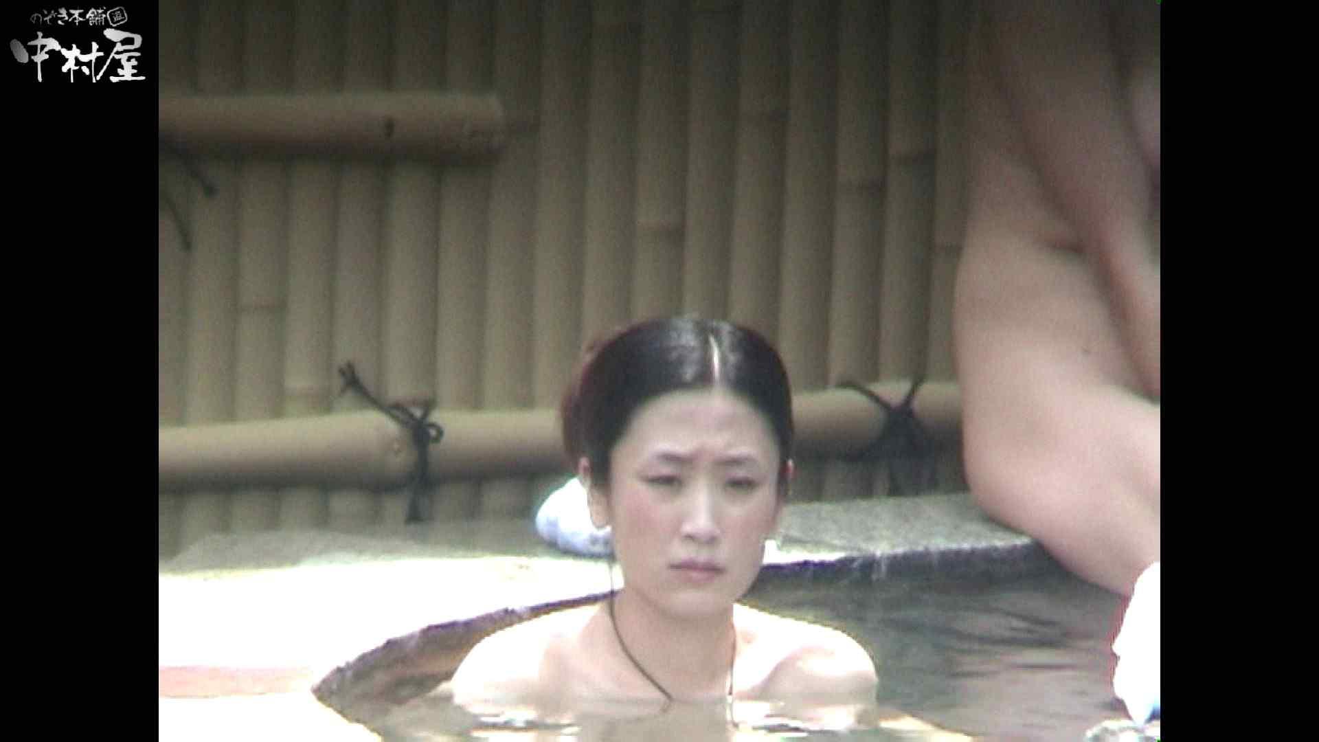 Aquaな露天風呂Vol.934 露天 | 盗撮  49pic 23