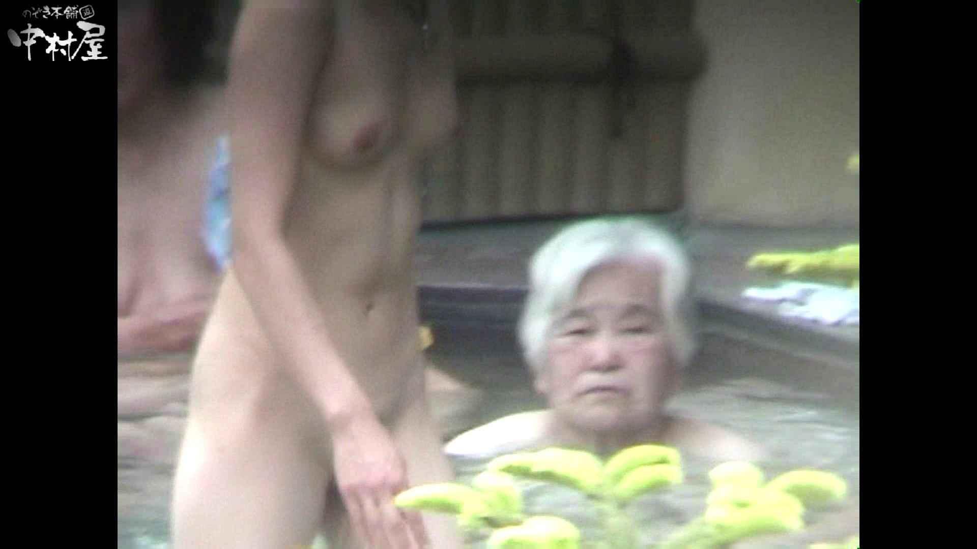 Aquaな露天風呂Vol.934 露天 | 盗撮  49pic 26