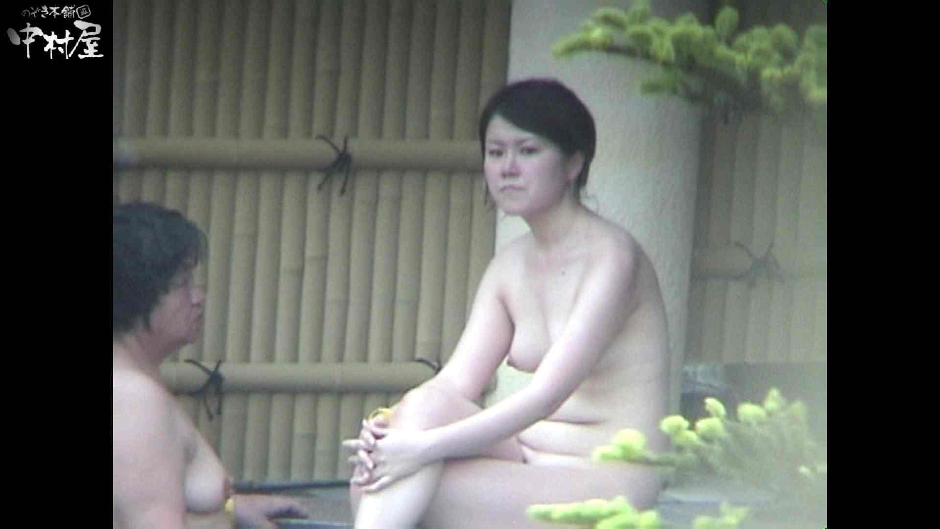Aquaな露天風呂Vol.935 露天 | HなOL  86pic 21
