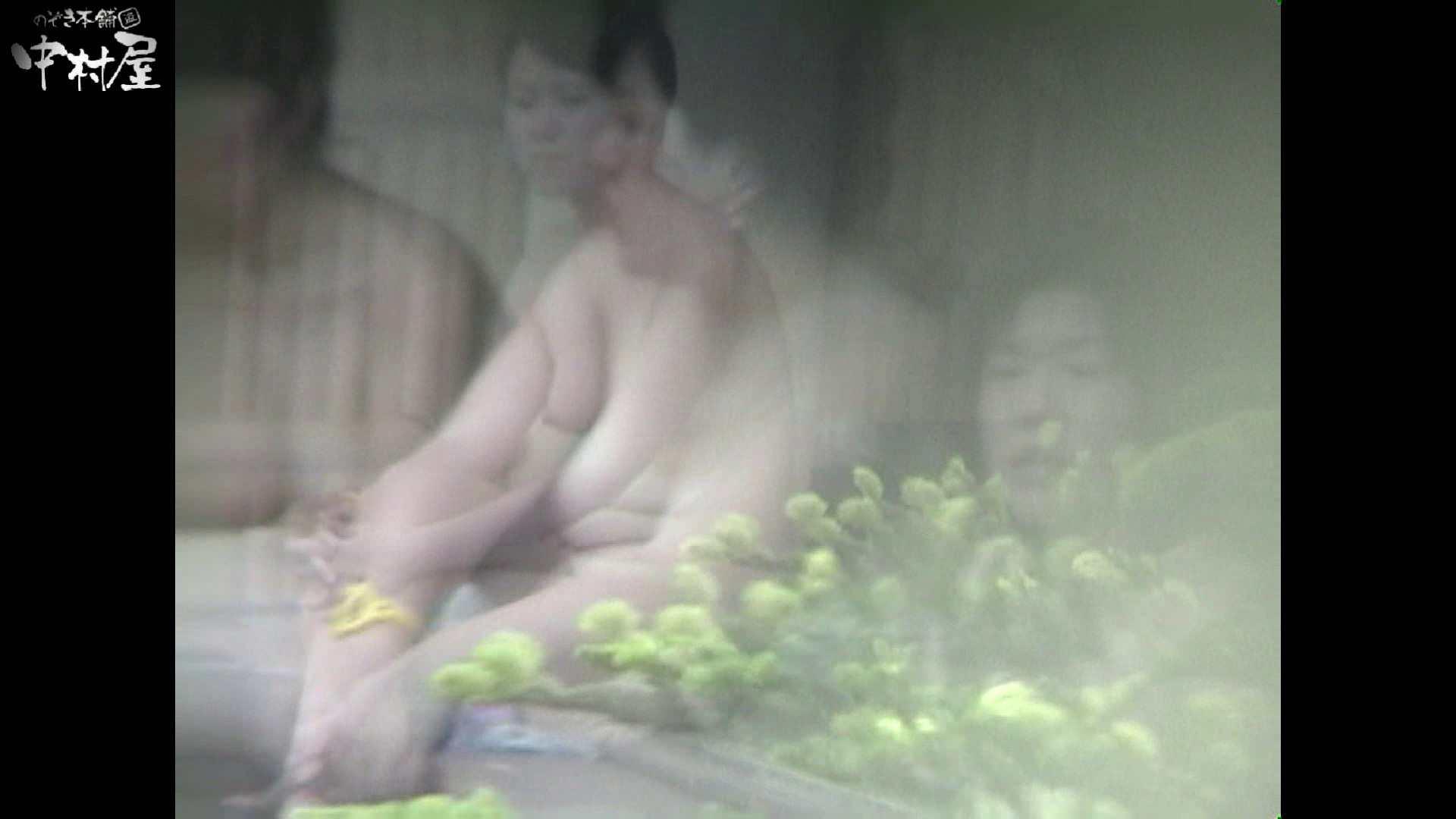 Aquaな露天風呂Vol.935 露天 | HなOL  86pic 25