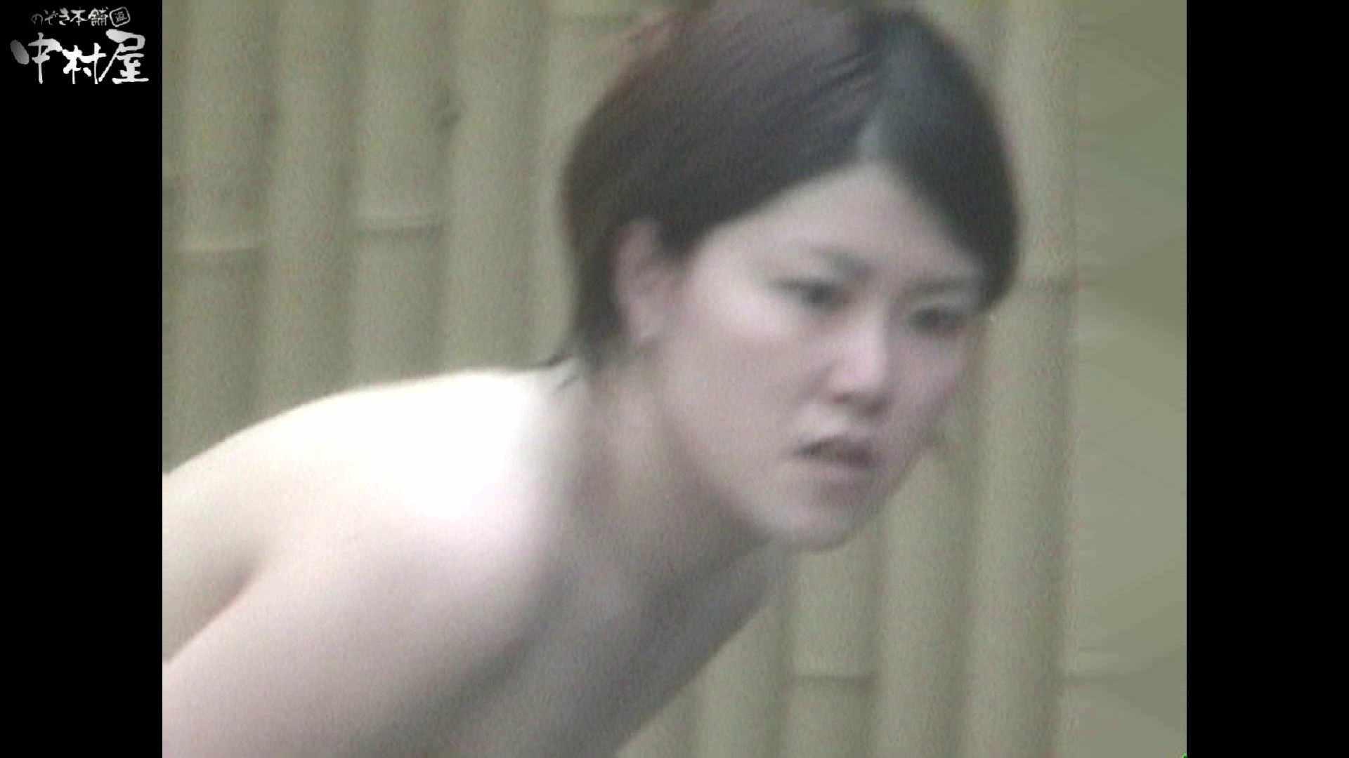 Aquaな露天風呂Vol.935 露天 | HなOL  86pic 39