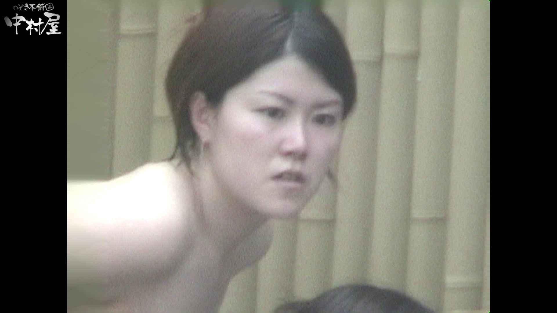 Aquaな露天風呂Vol.935 露天 | HなOL  86pic 40