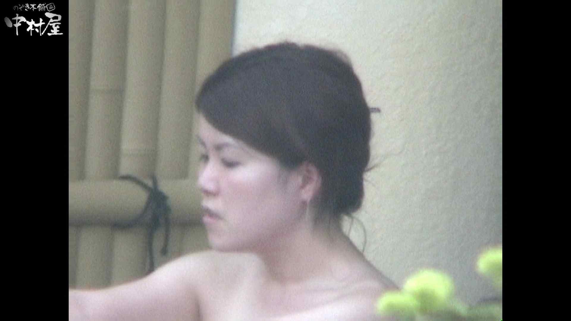 Aquaな露天風呂Vol.935 露天 | HなOL  86pic 84