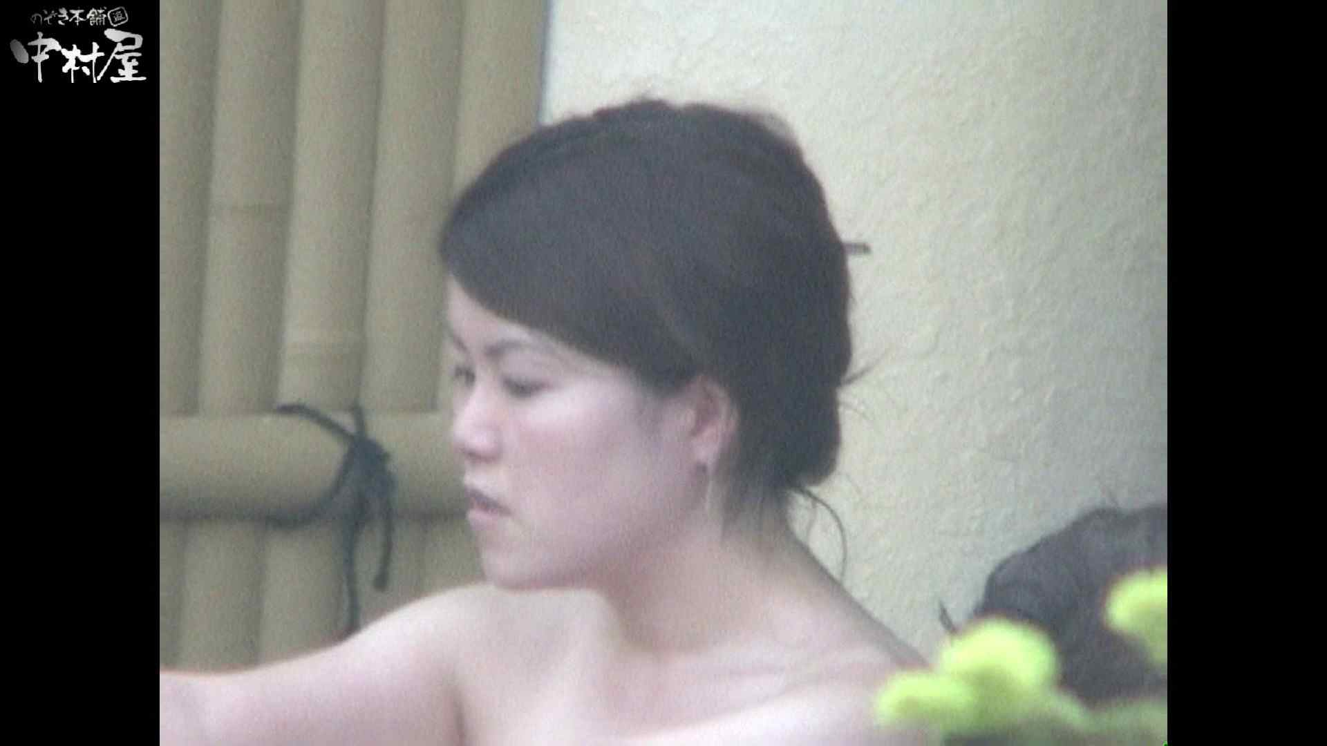 Aquaな露天風呂Vol.935 露天 | HなOL  86pic 86