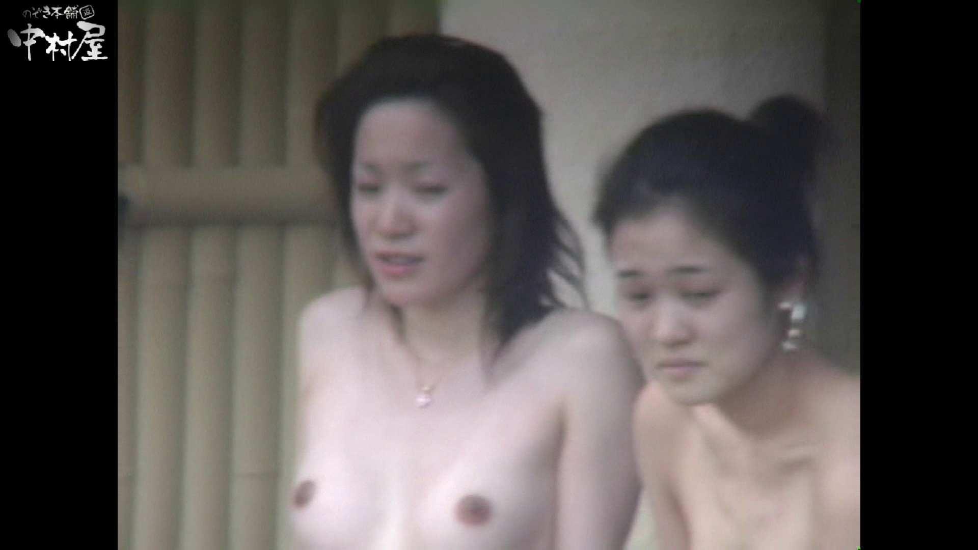 Aquaな露天風呂Vol.939 露天 | 盗撮  68pic 53