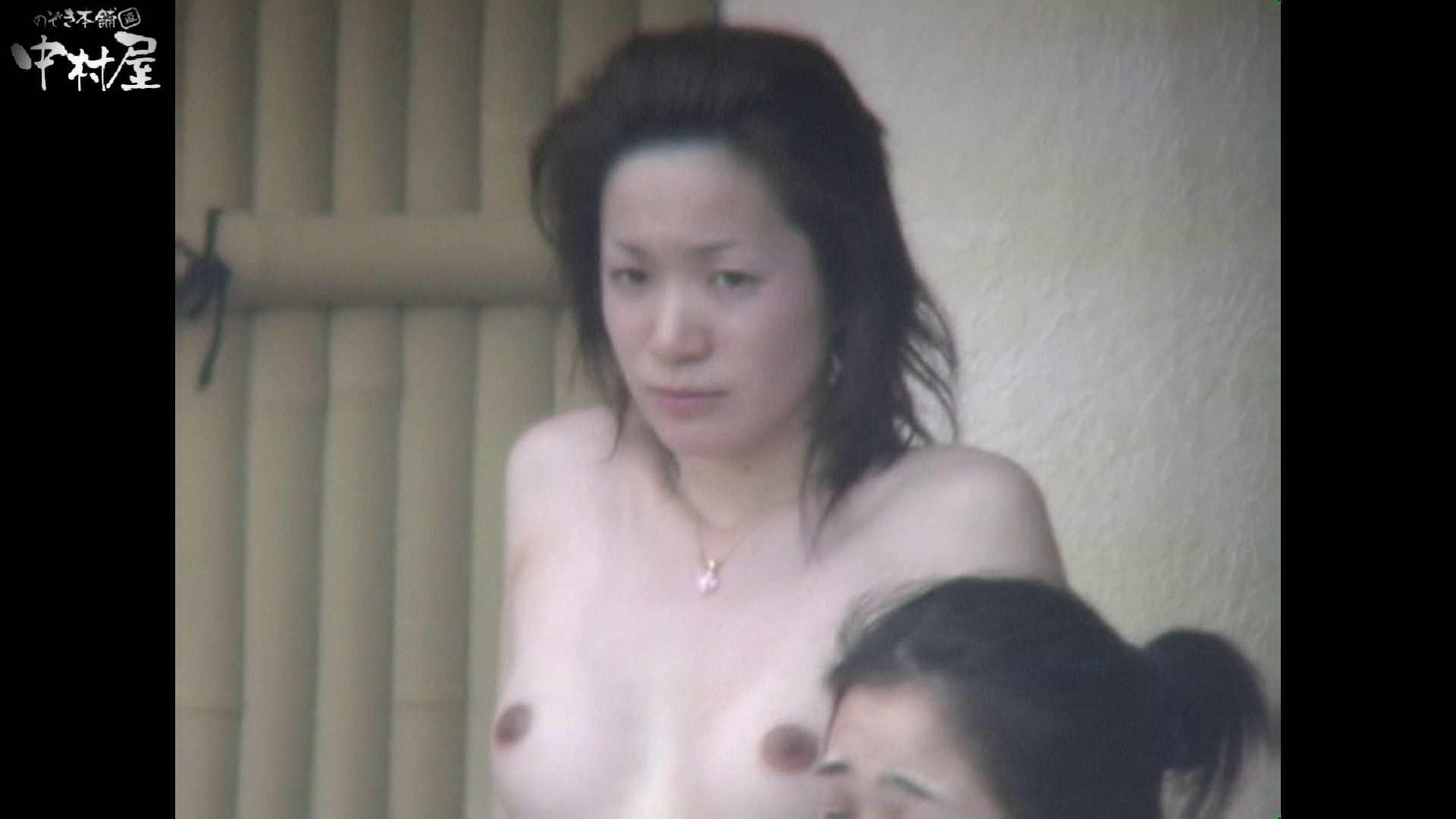 Aquaな露天風呂Vol.939 露天 | 盗撮  68pic 56
