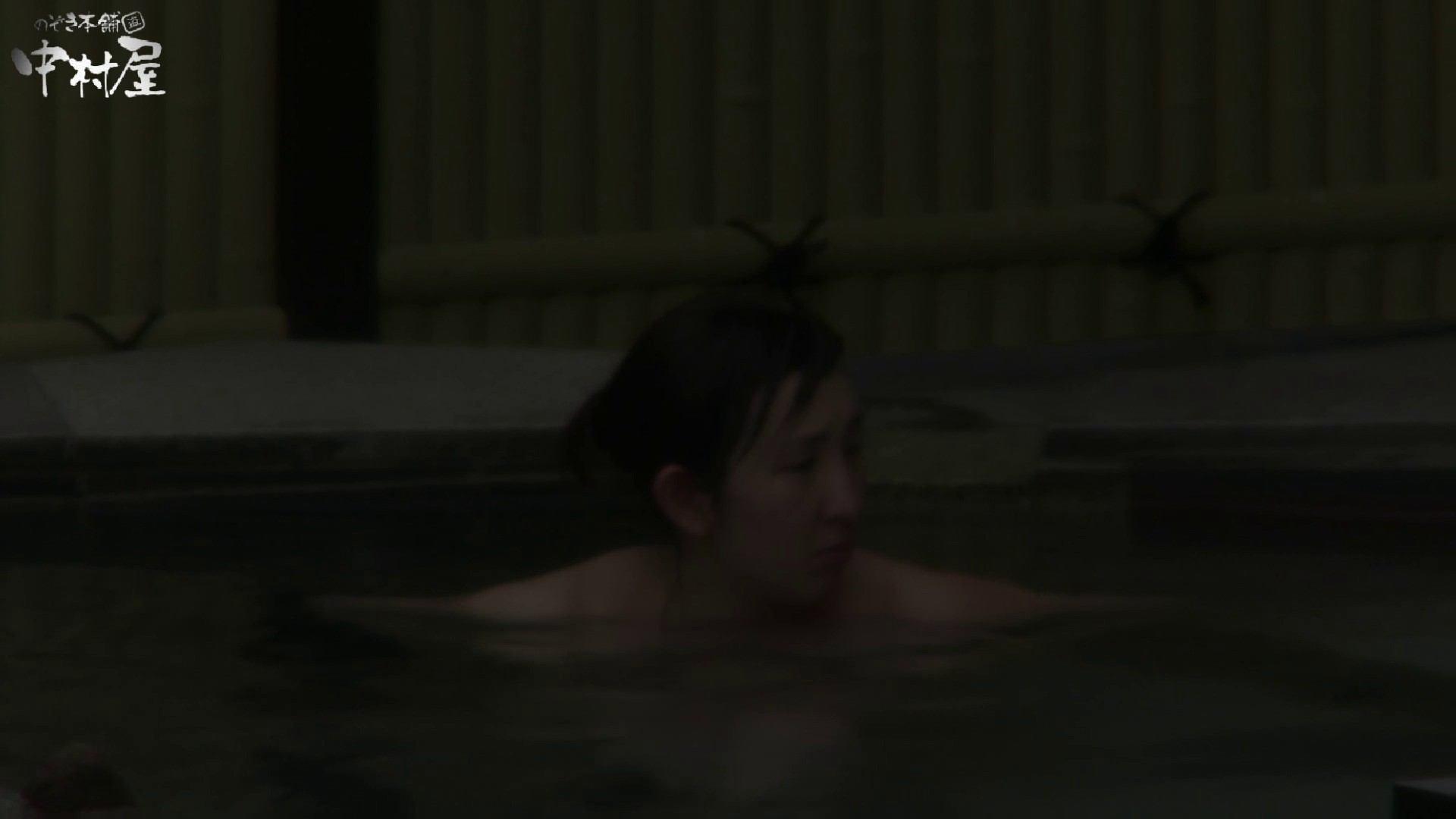 Aquaな露天風呂Vol.948 盗撮   HなOL  78pic 1