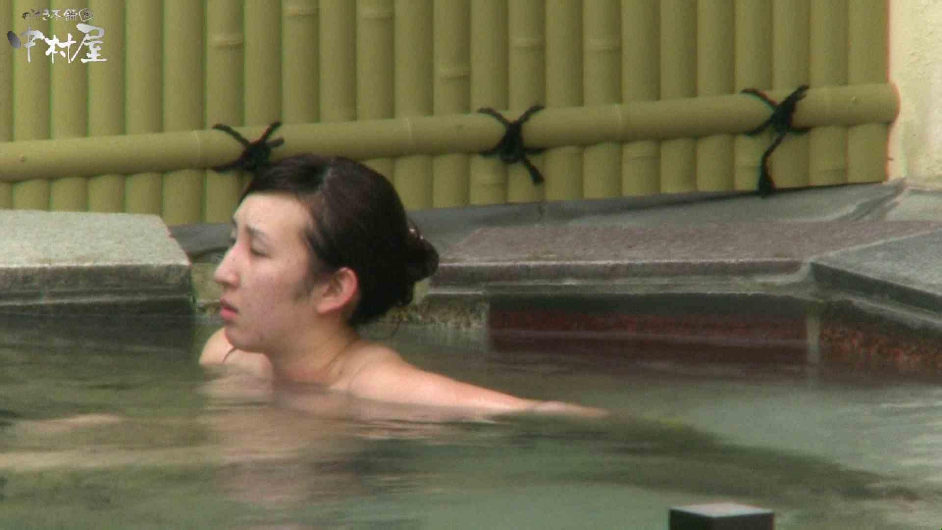 Aquaな露天風呂Vol.948 盗撮   HなOL  78pic 8