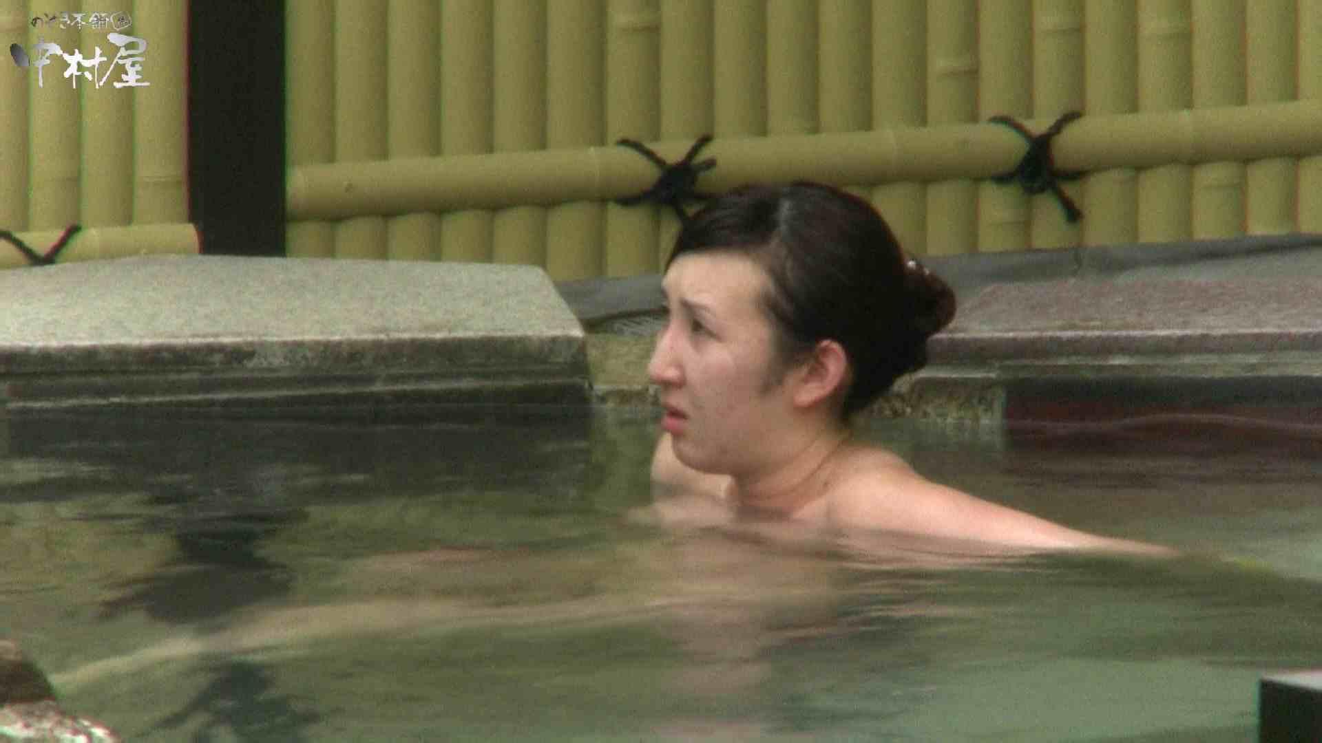 Aquaな露天風呂Vol.948 盗撮   HなOL  78pic 13