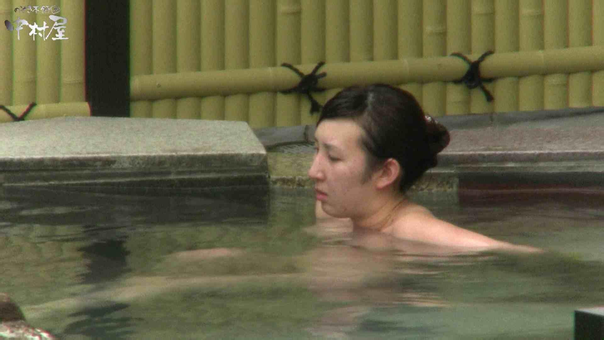 Aquaな露天風呂Vol.948 盗撮   HなOL  78pic 14