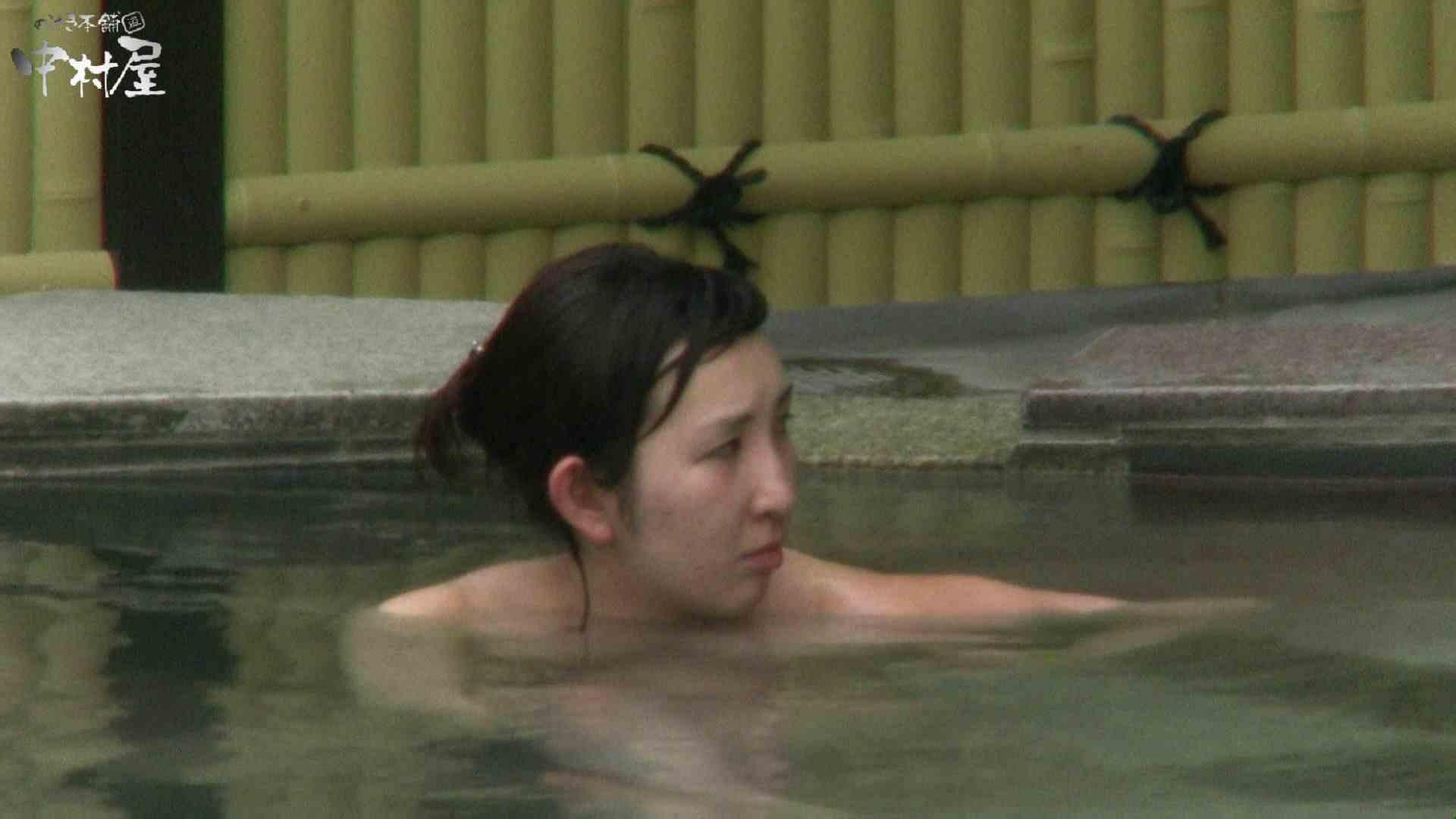 Aquaな露天風呂Vol.948 盗撮   HなOL  78pic 50