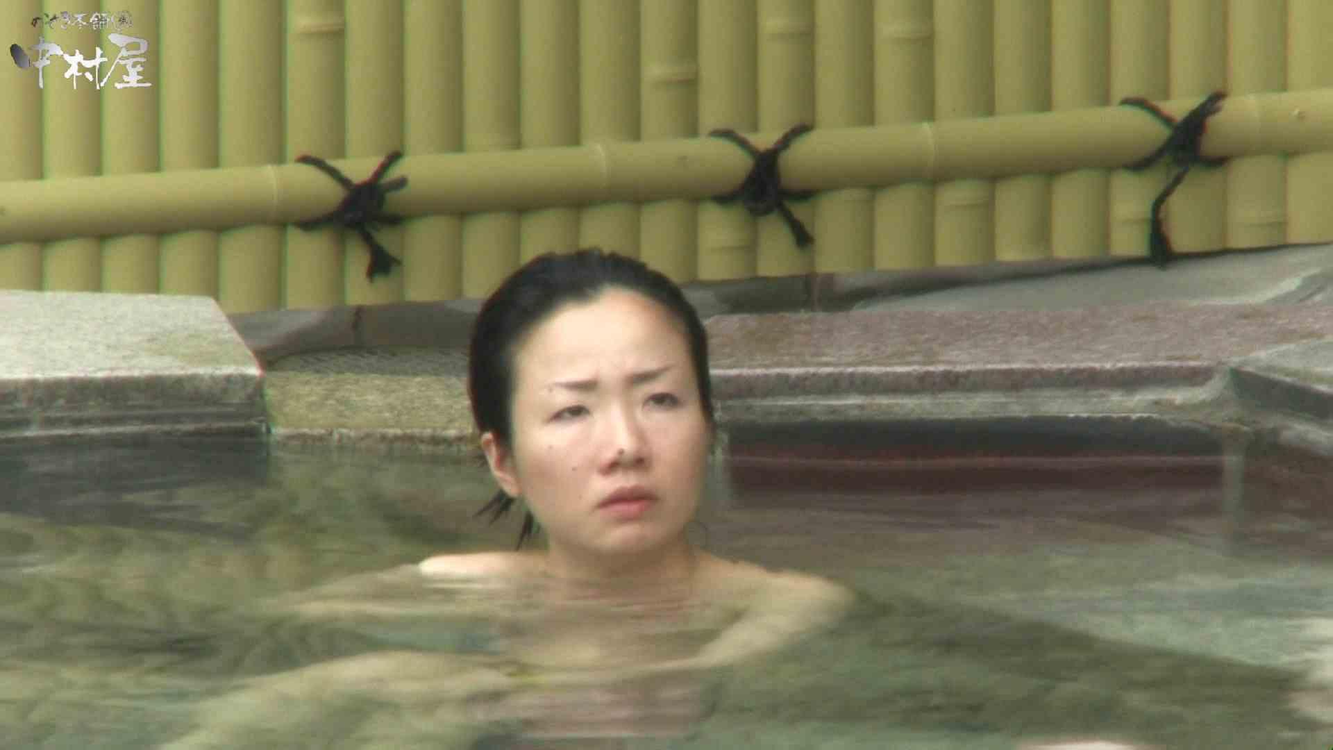 Aquaな露天風呂Vol.950 HなOL | 露天  53pic 1