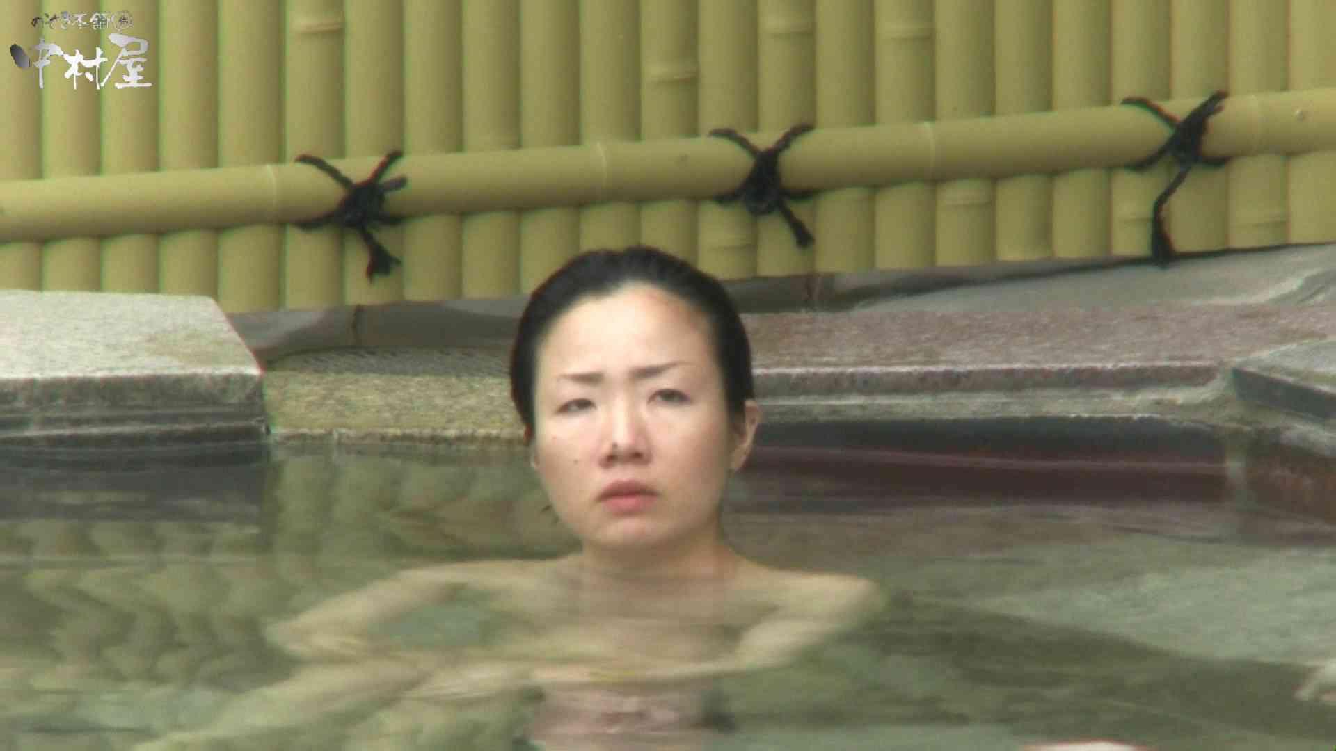 Aquaな露天風呂Vol.950 HなOL | 露天  53pic 2