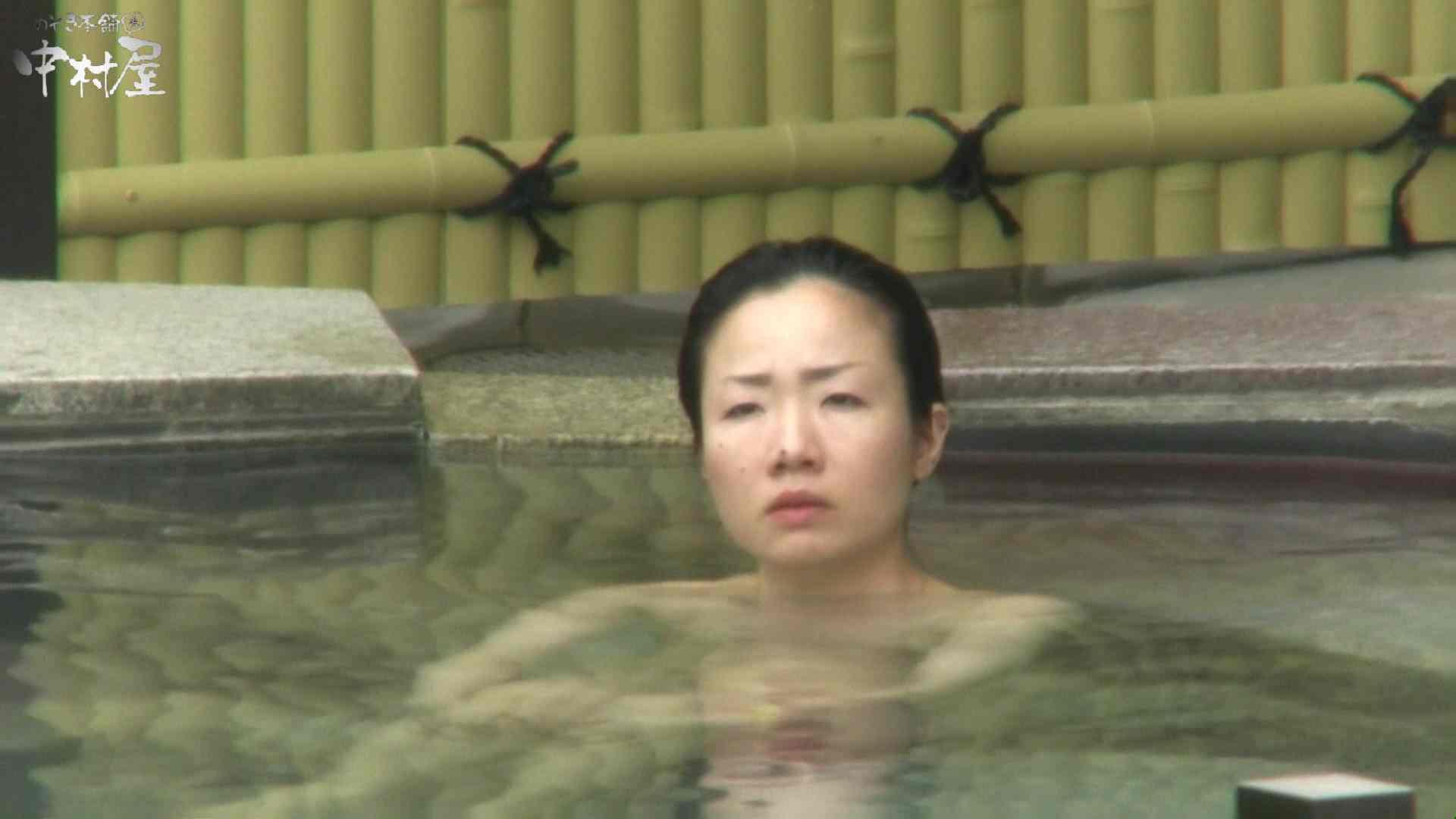 Aquaな露天風呂Vol.950 HなOL | 露天  53pic 3