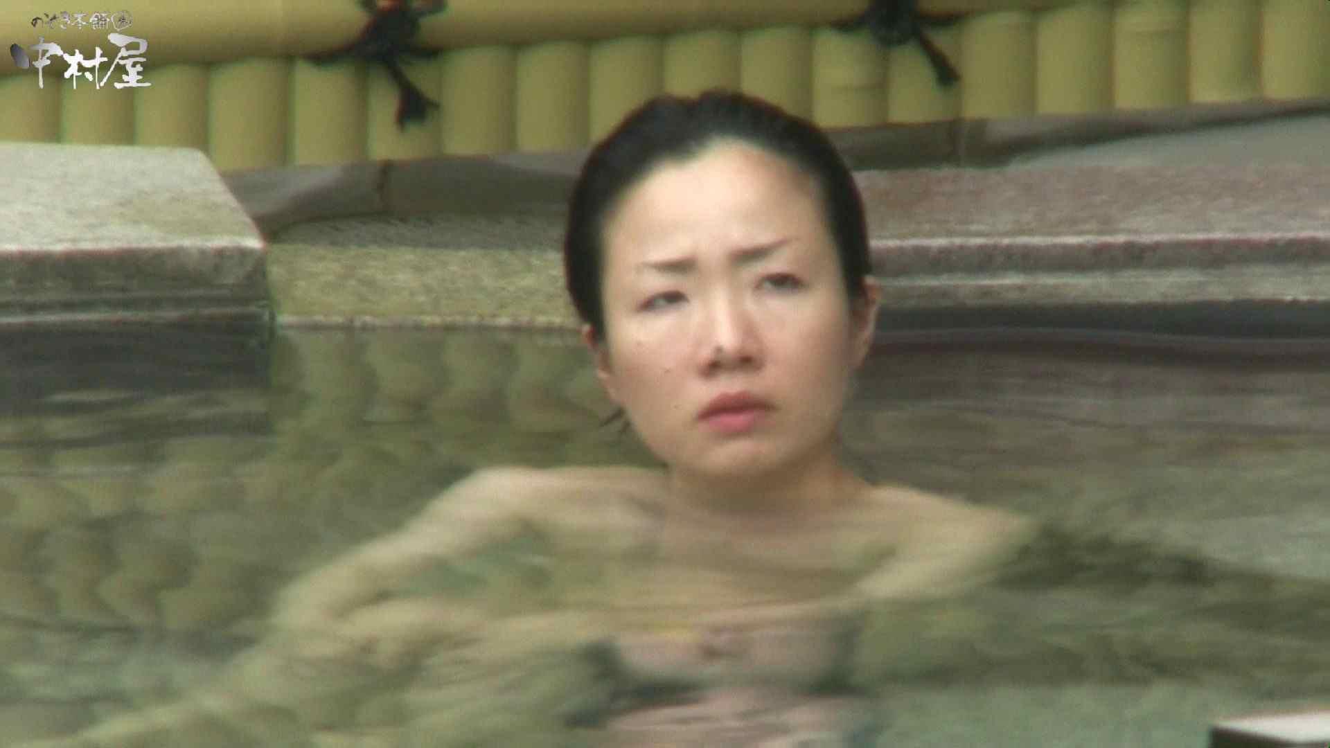 Aquaな露天風呂Vol.950 HなOL | 露天  53pic 4