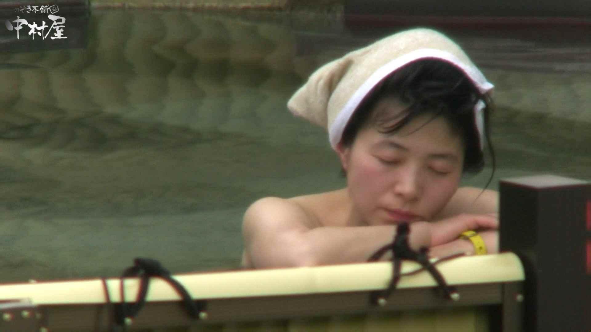 Aquaな露天風呂Vol.950 HなOL | 露天  53pic 7