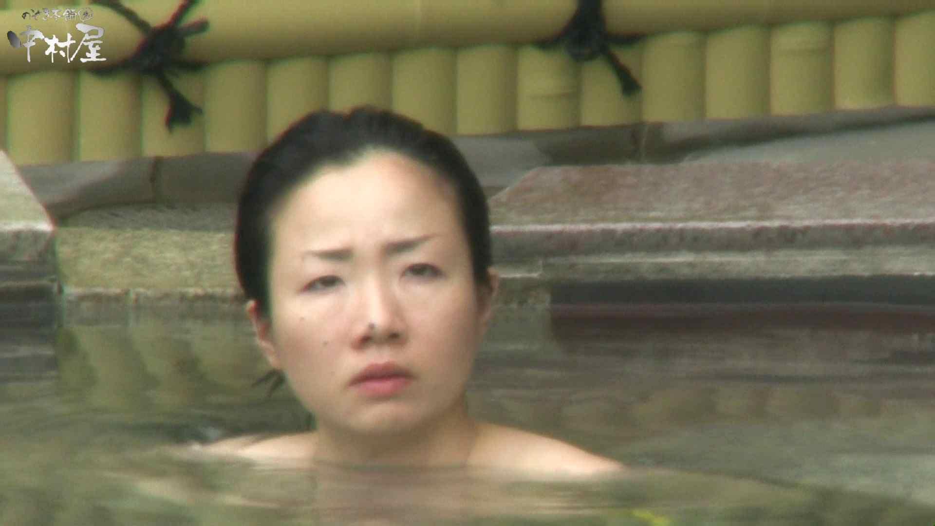 Aquaな露天風呂Vol.950 HなOL | 露天  53pic 11