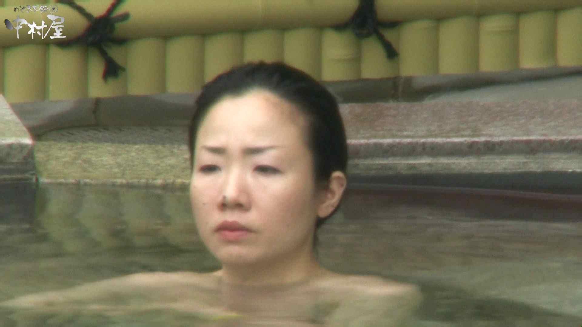 Aquaな露天風呂Vol.950 HなOL | 露天  53pic 12