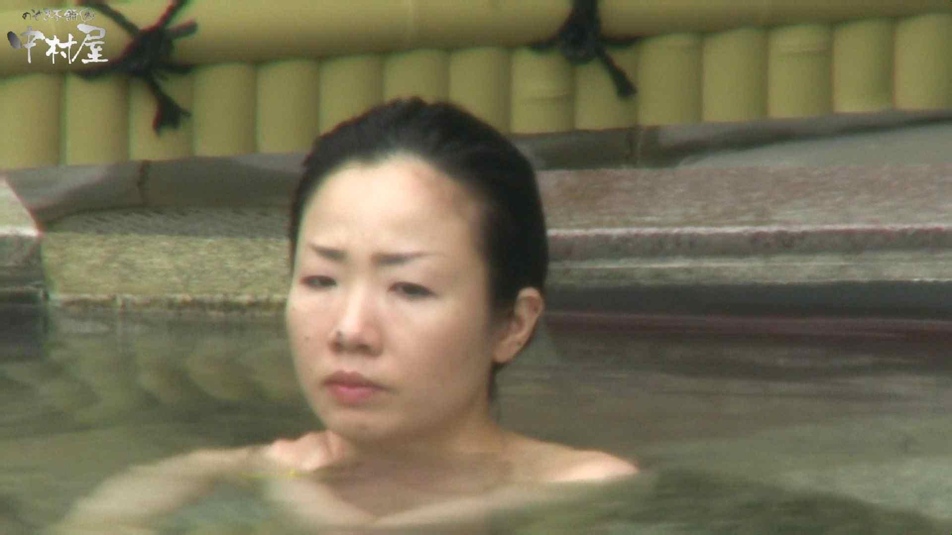 Aquaな露天風呂Vol.950 HなOL | 露天  53pic 13