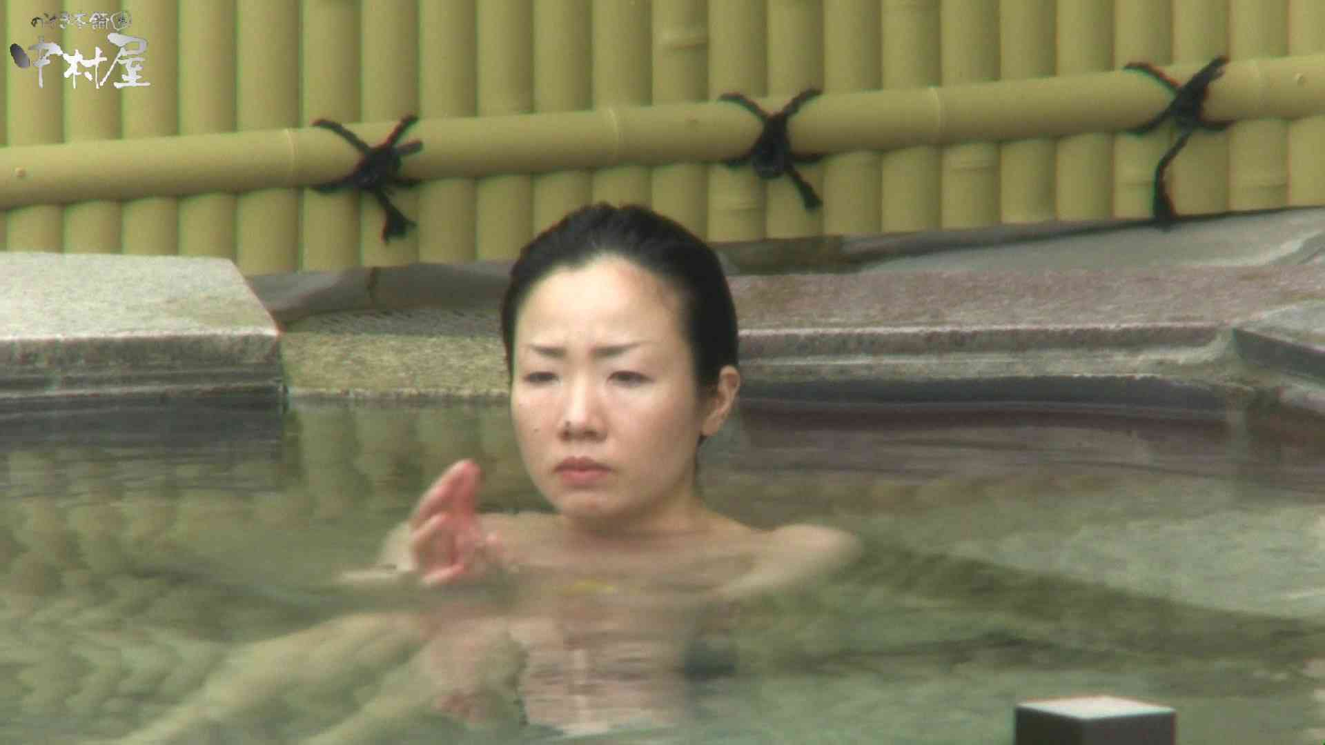 Aquaな露天風呂Vol.950 HなOL | 露天  53pic 17