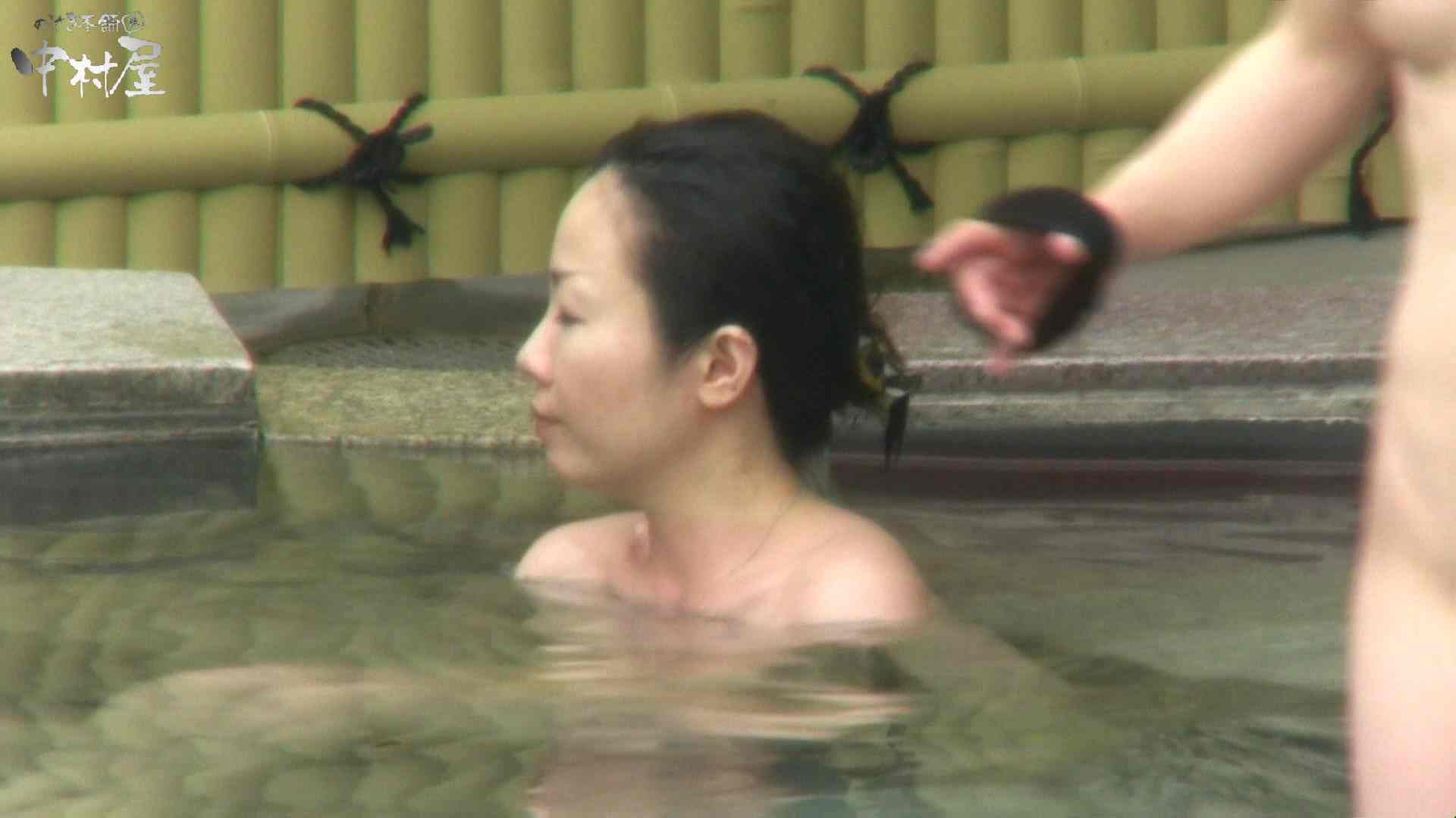 Aquaな露天風呂Vol.950 HなOL | 露天  53pic 20