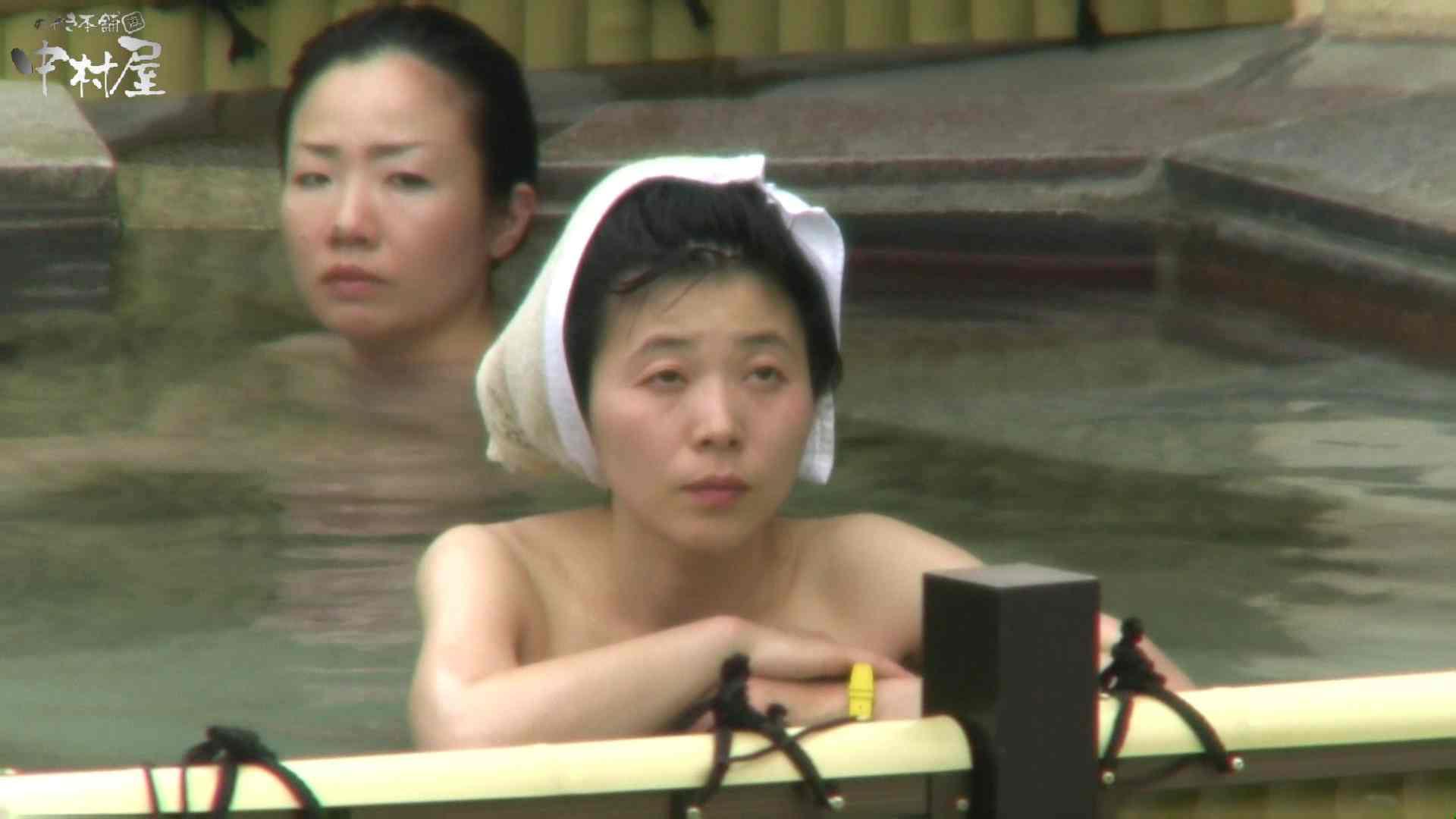 Aquaな露天風呂Vol.950 HなOL | 露天  53pic 33