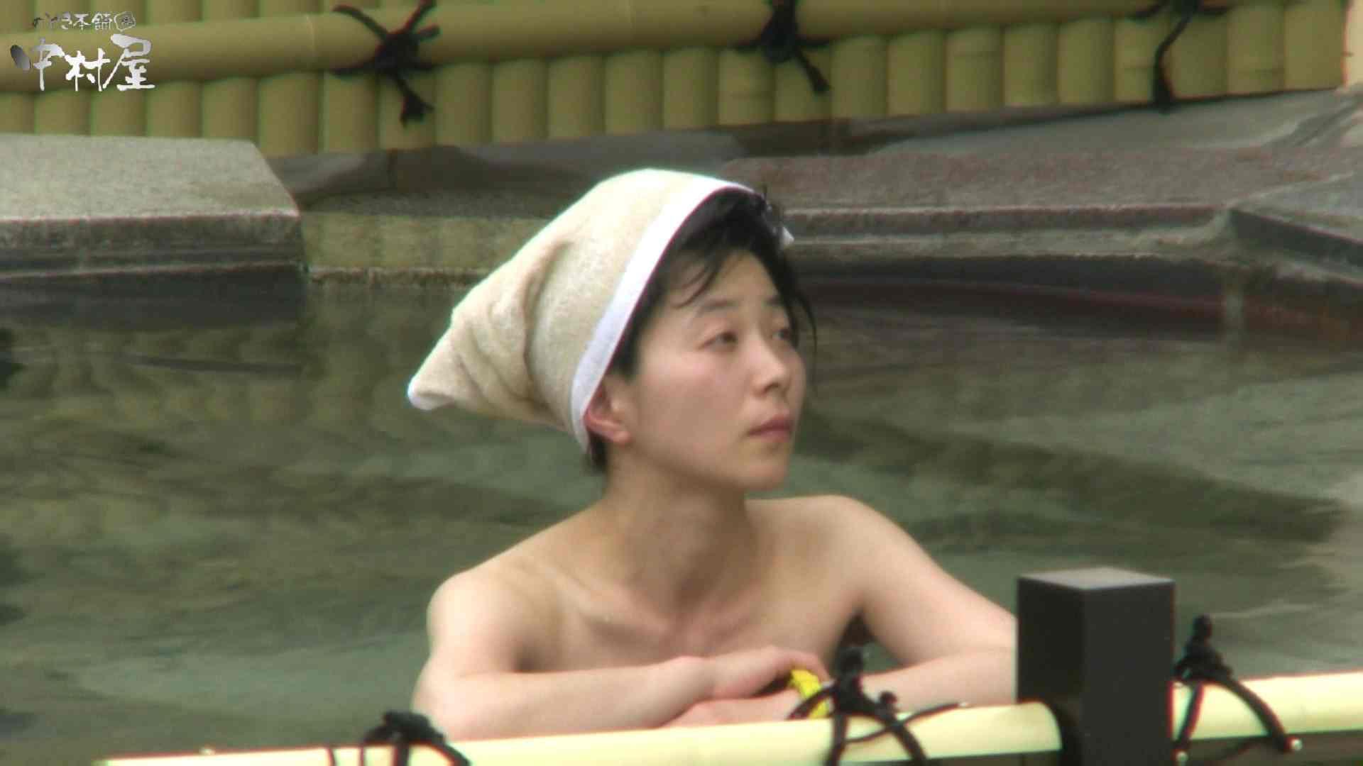 Aquaな露天風呂Vol.950 HなOL | 露天  53pic 41