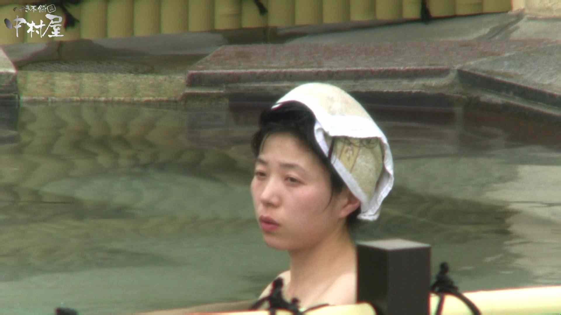 Aquaな露天風呂Vol.950 HなOL | 露天  53pic 45