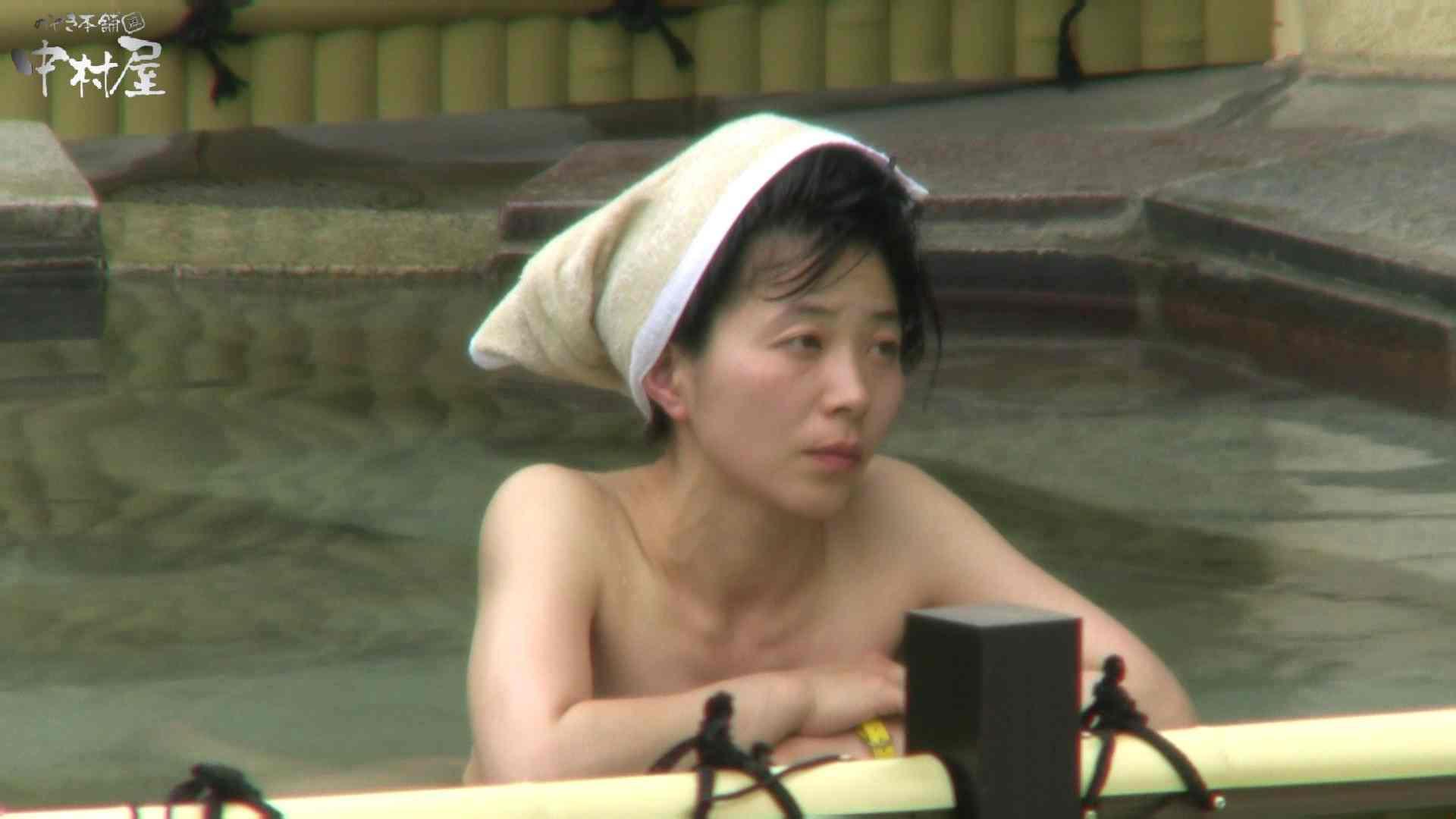 Aquaな露天風呂Vol.950 HなOL | 露天  53pic 52