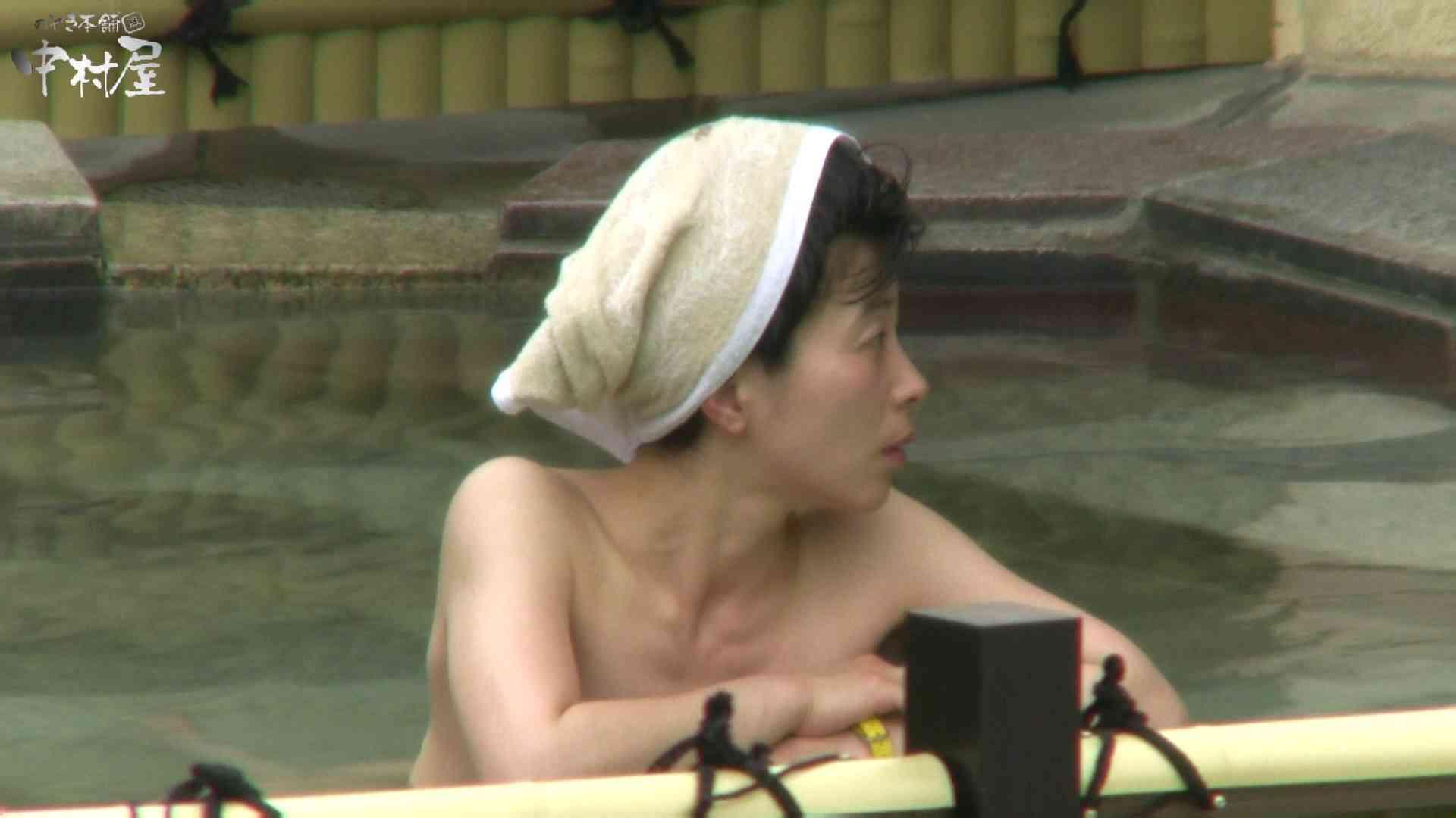 Aquaな露天風呂Vol.950 HなOL | 露天  53pic 53
