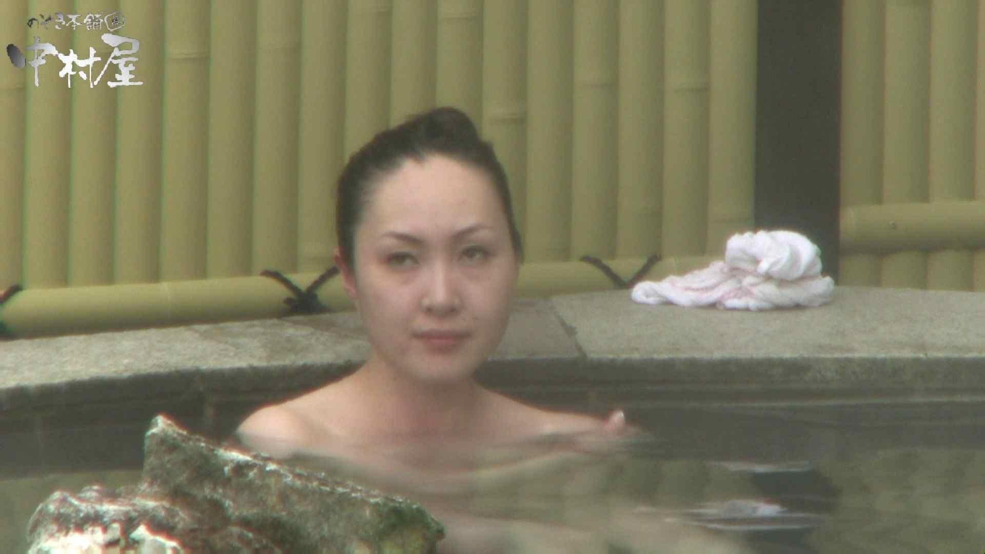 おまんこ:Aquaな露天風呂Vol.956:のぞき本舗 中村屋