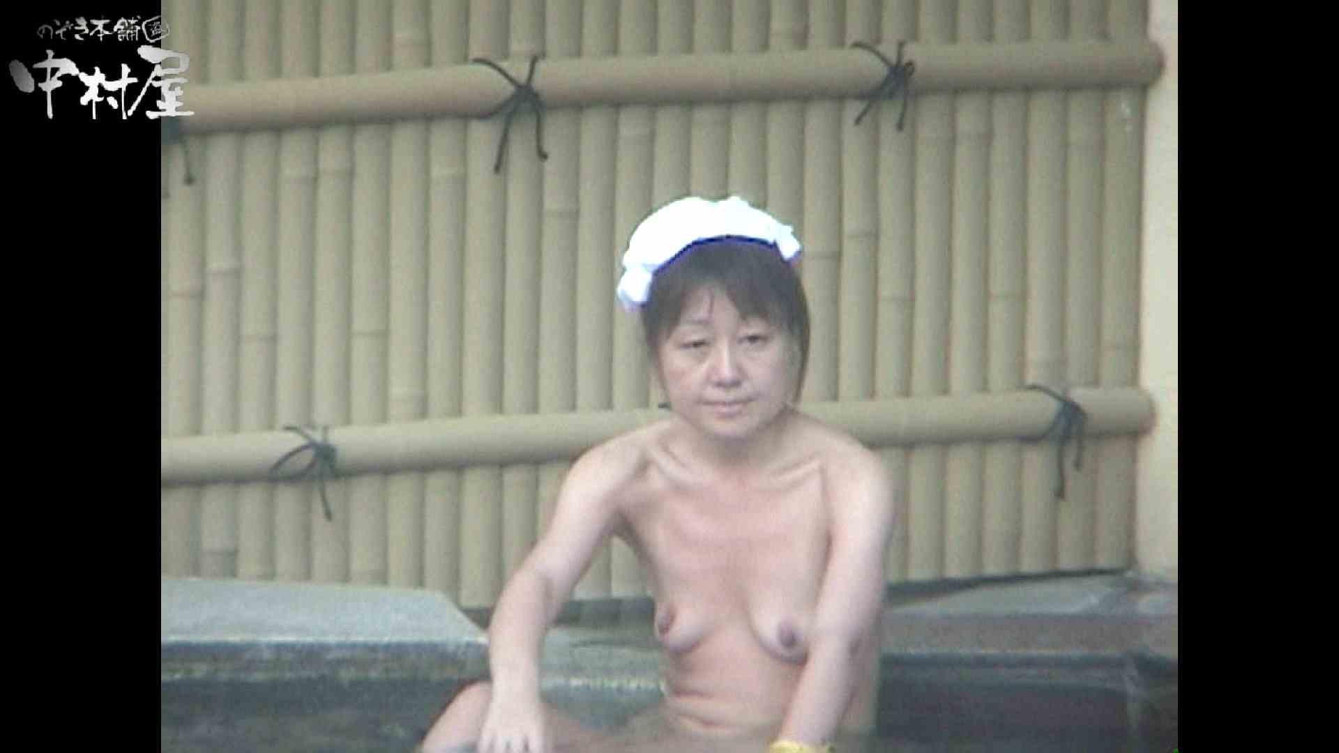 Aquaな露天風呂Vol.958 HなOL   露天  102pic 3
