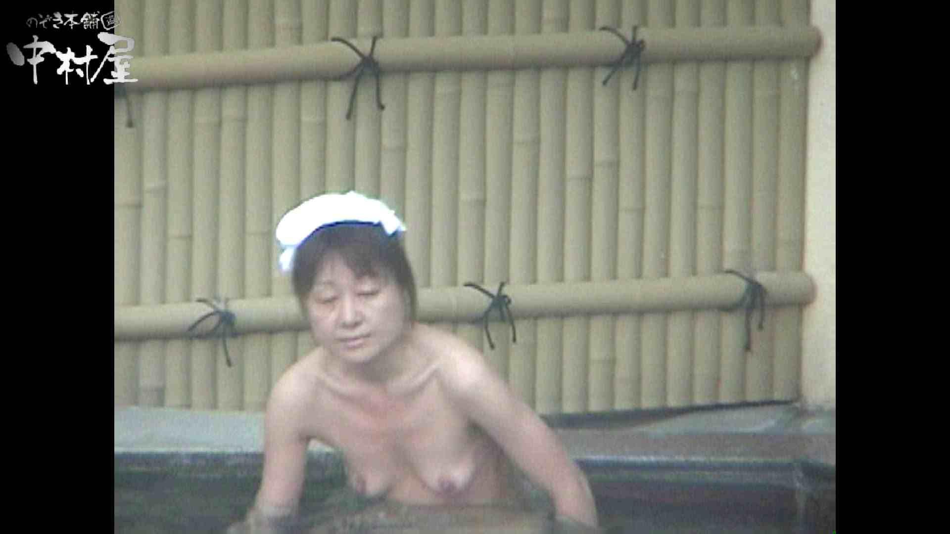 Aquaな露天風呂Vol.958 HなOL   露天  102pic 4