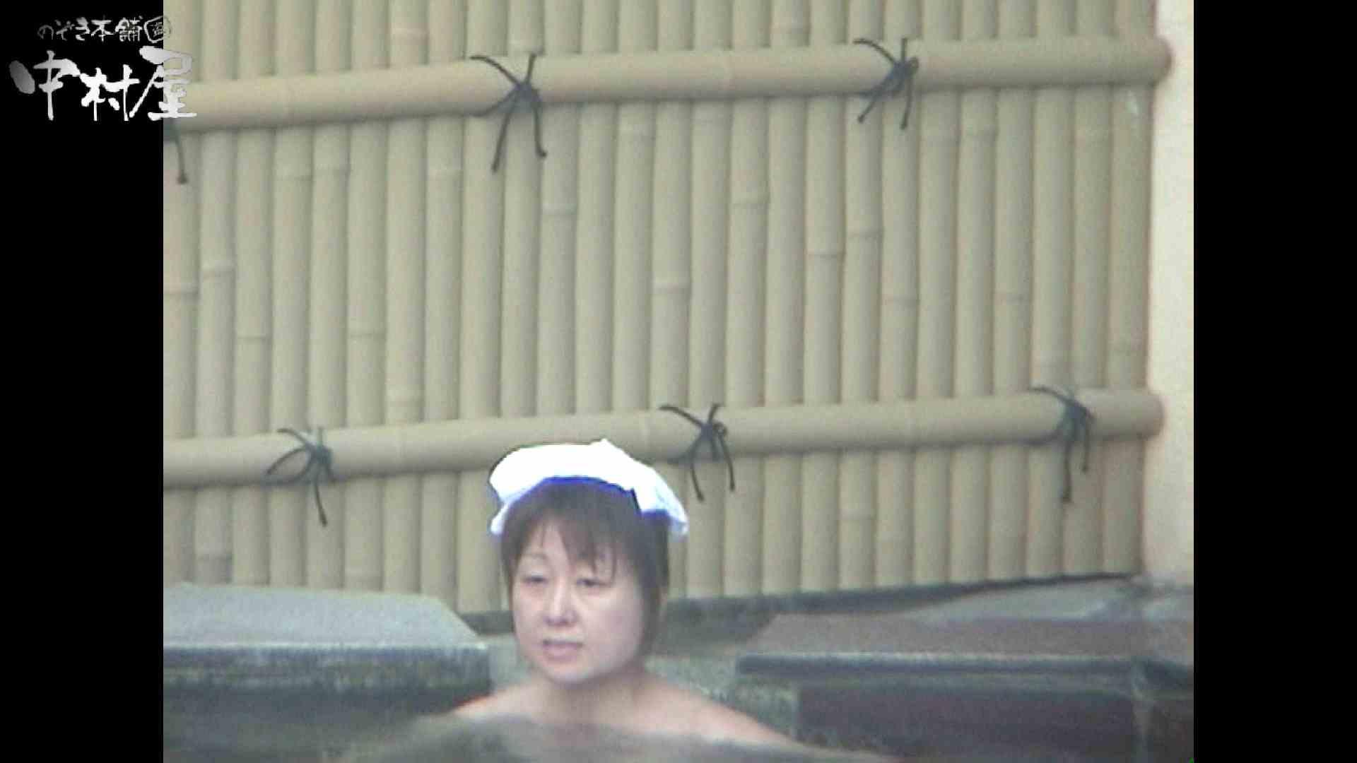 Aquaな露天風呂Vol.958 HなOL   露天  102pic 5