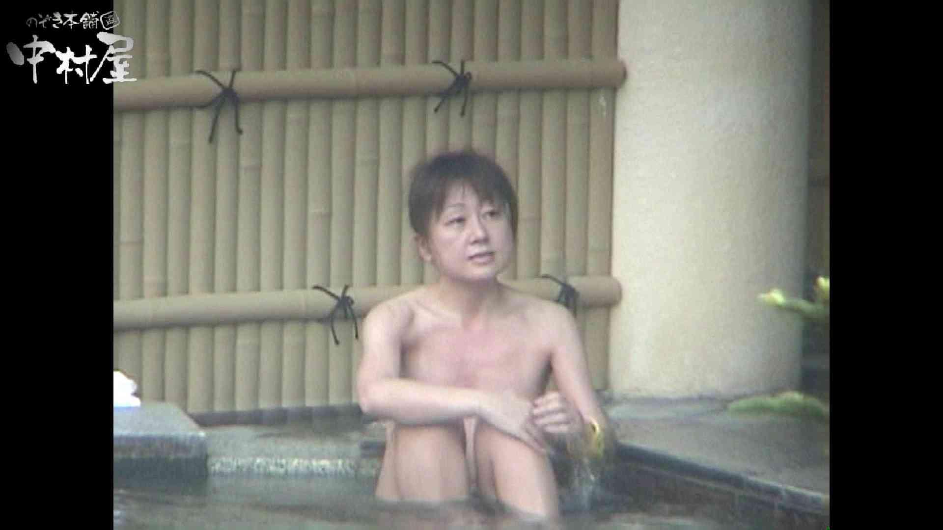 Aquaな露天風呂Vol.958 HなOL   露天  102pic 15